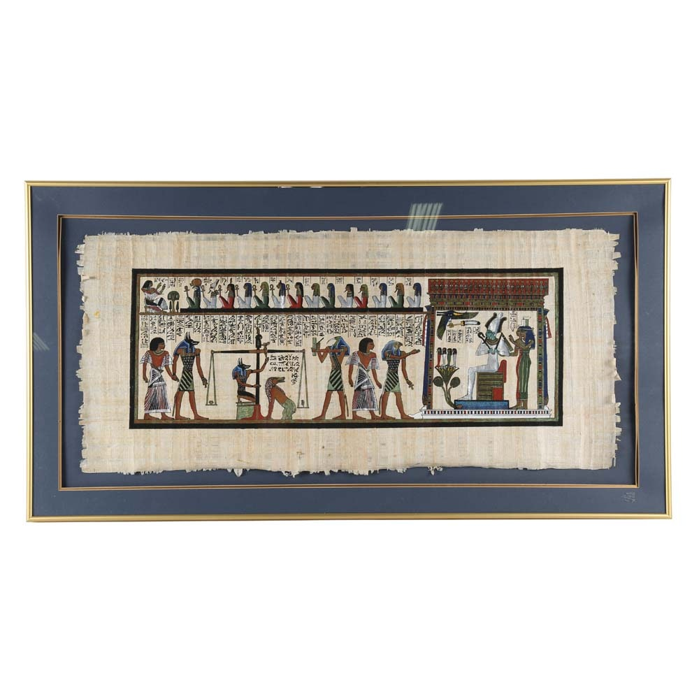 Contemporary Egyptian Style Ink and Gouache on Papyrus