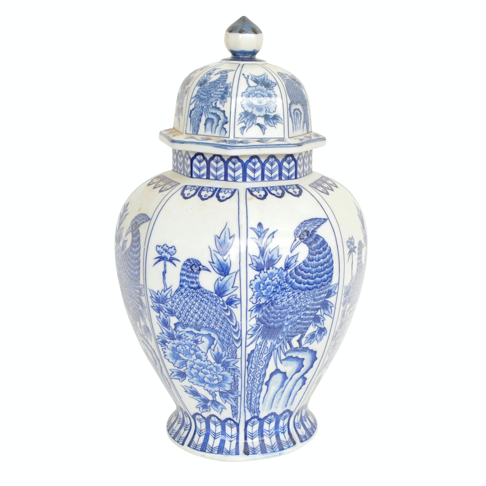 Japanese Porcelain Ginger Jar