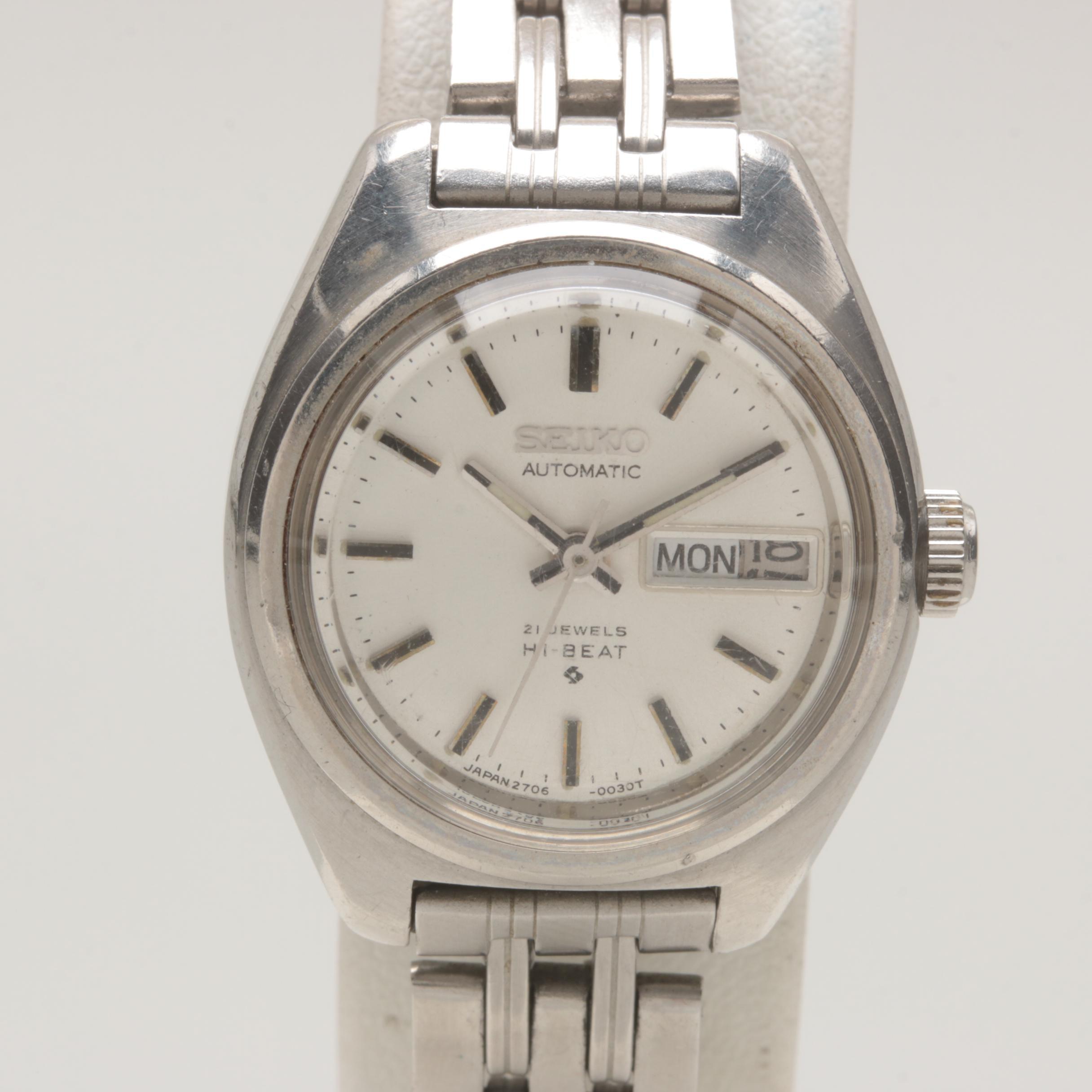Seiko Stainless Steel Automatic Wristwatch