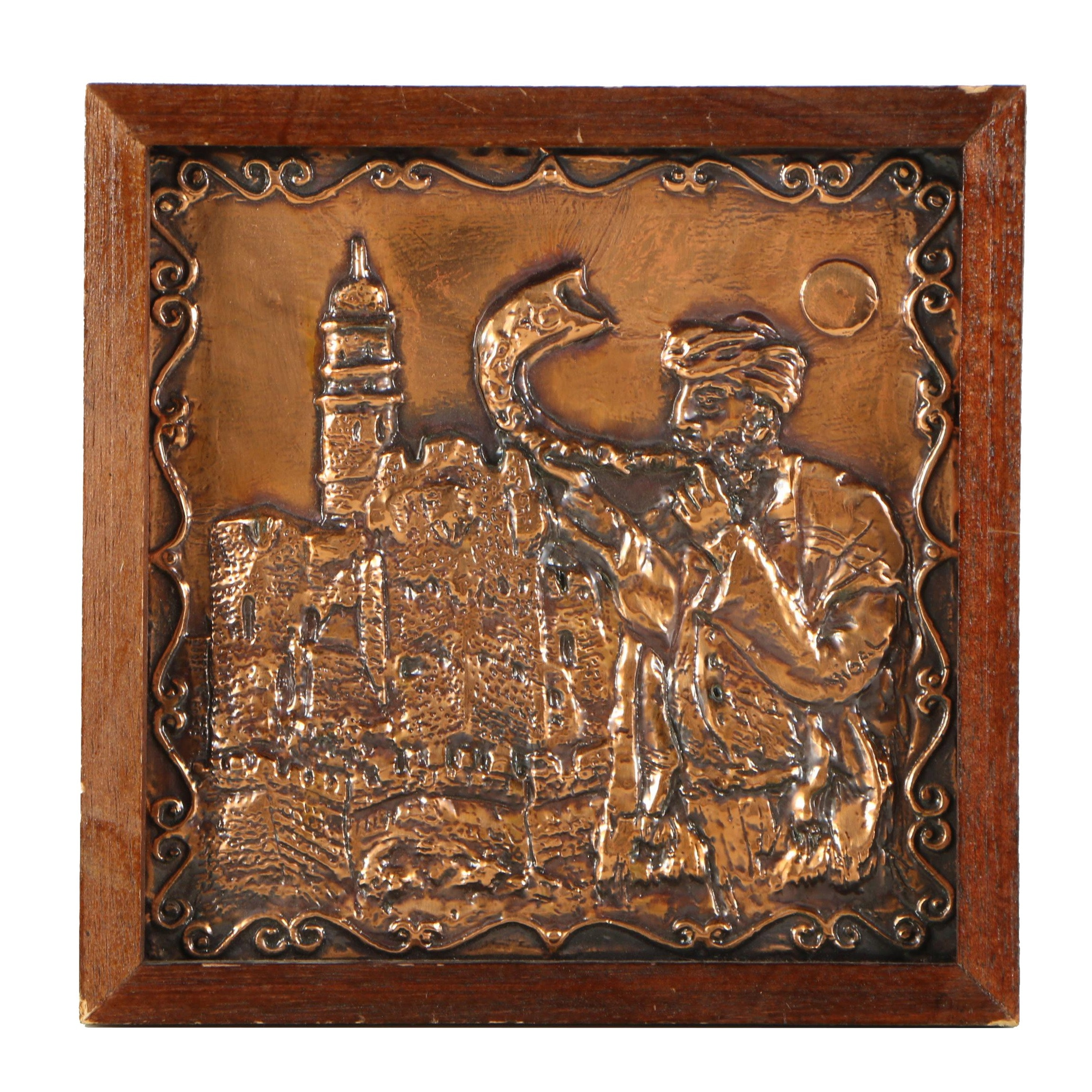 Yigal Copper Relief