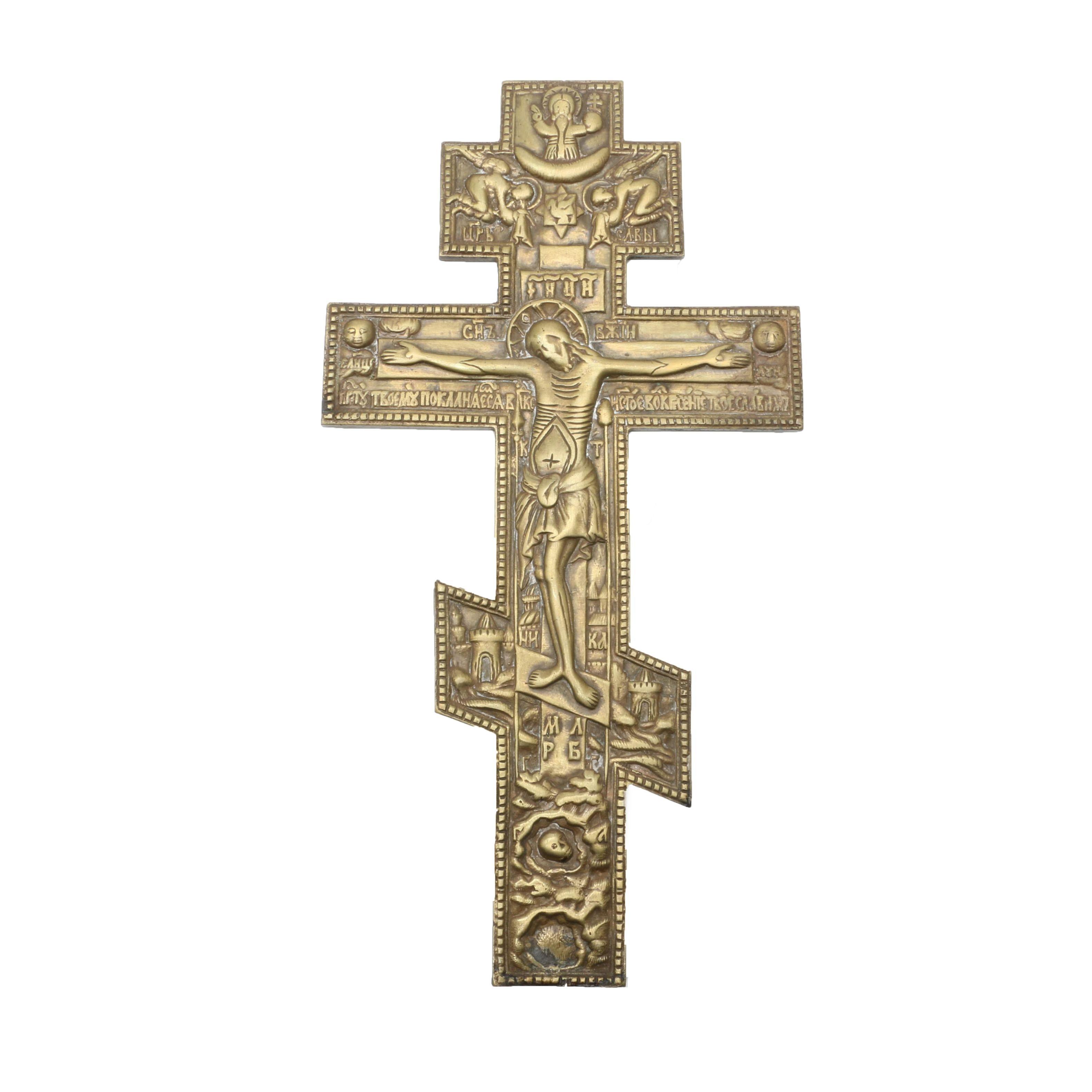 Circa 1900 Russian Brass Crucifix