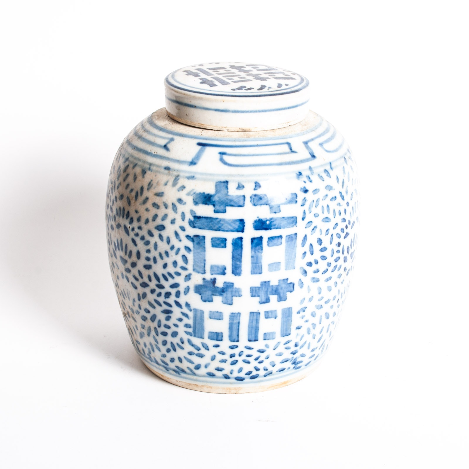 """Chinese Exports Blue on Grey """"Double Happiness"""" Ginger Jar with Lid"""
