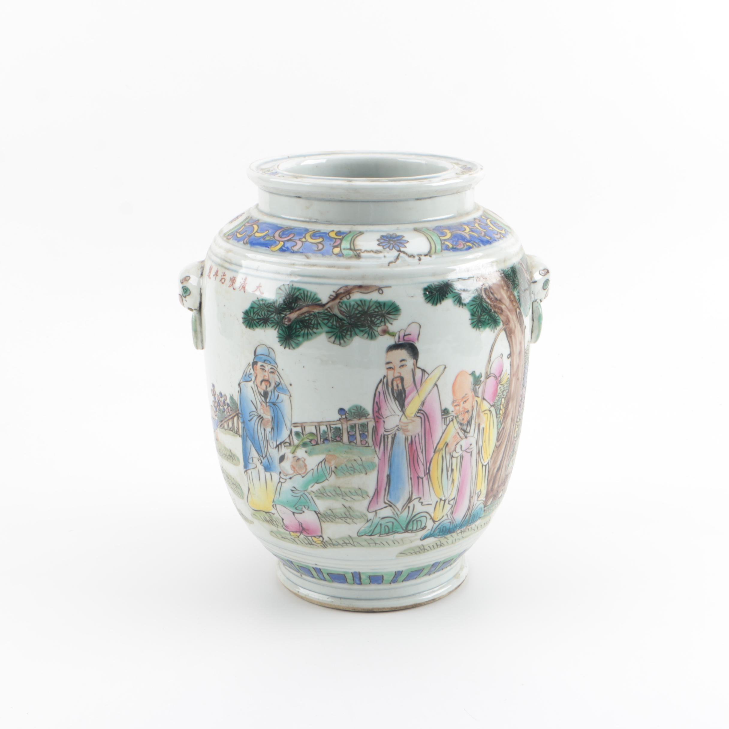 Chinese Ceramic Vase Depicting Men in Robes