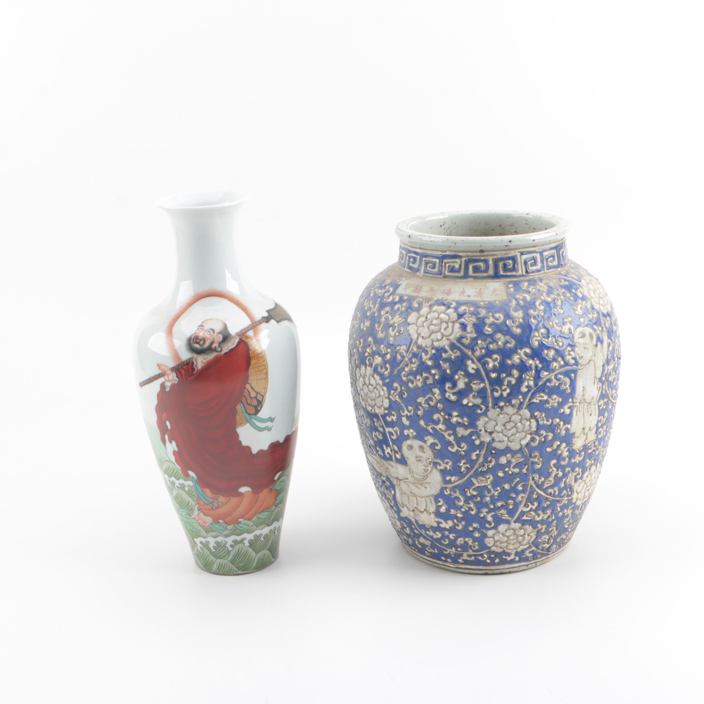 Chinese Figurative Porcelain and Stoneware Vases