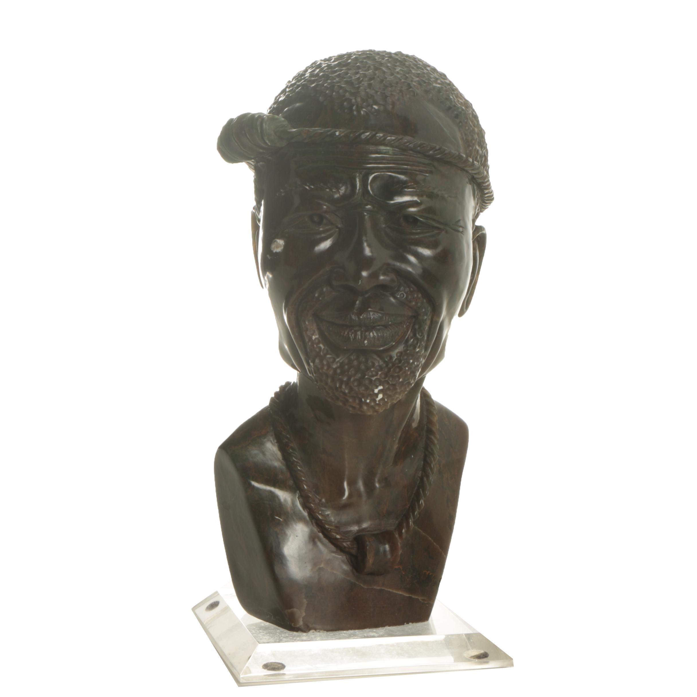 R.J. Dodza Shona Style Serpentine Carving