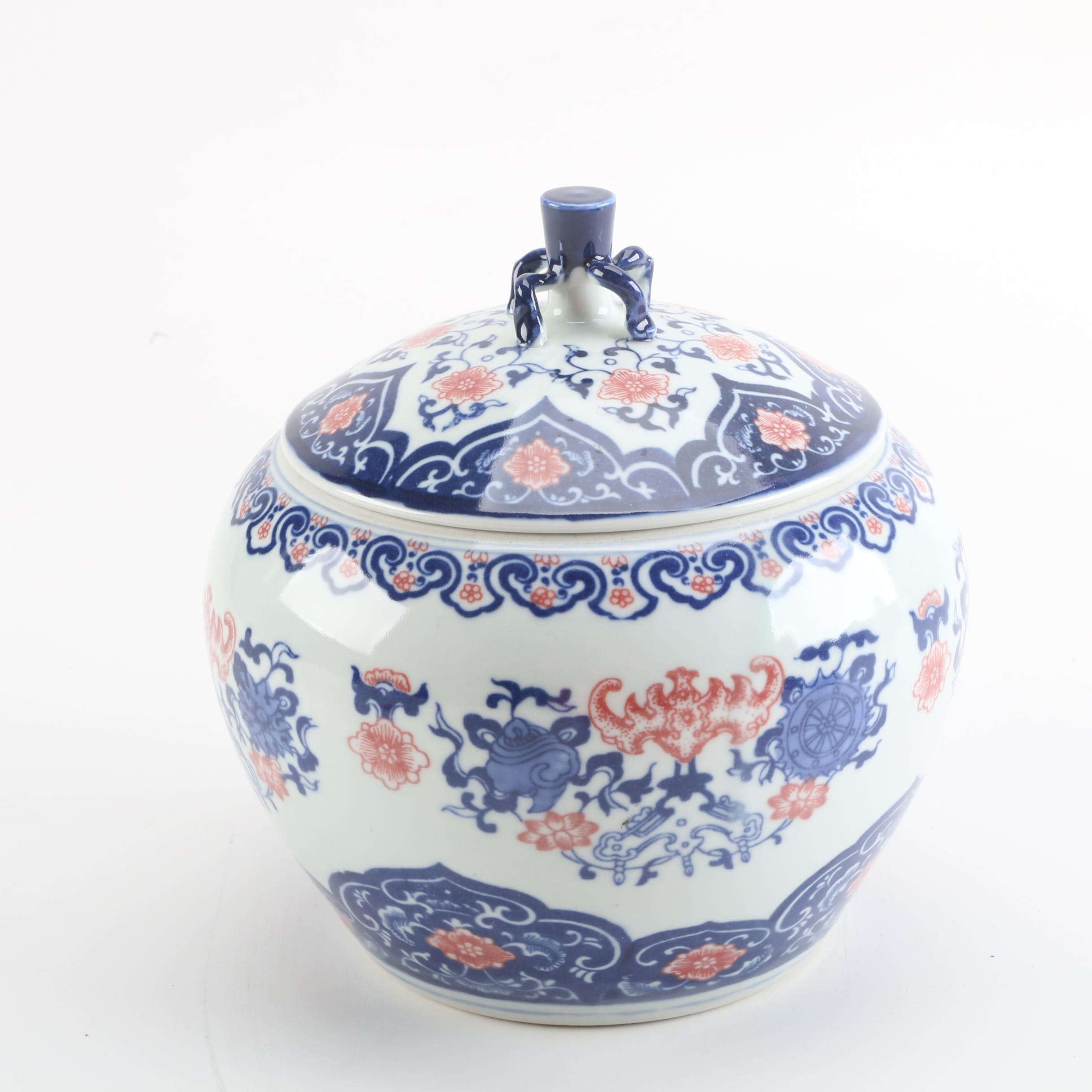 Japanese Imari Hand-Painted Lidded Porcelain Jar