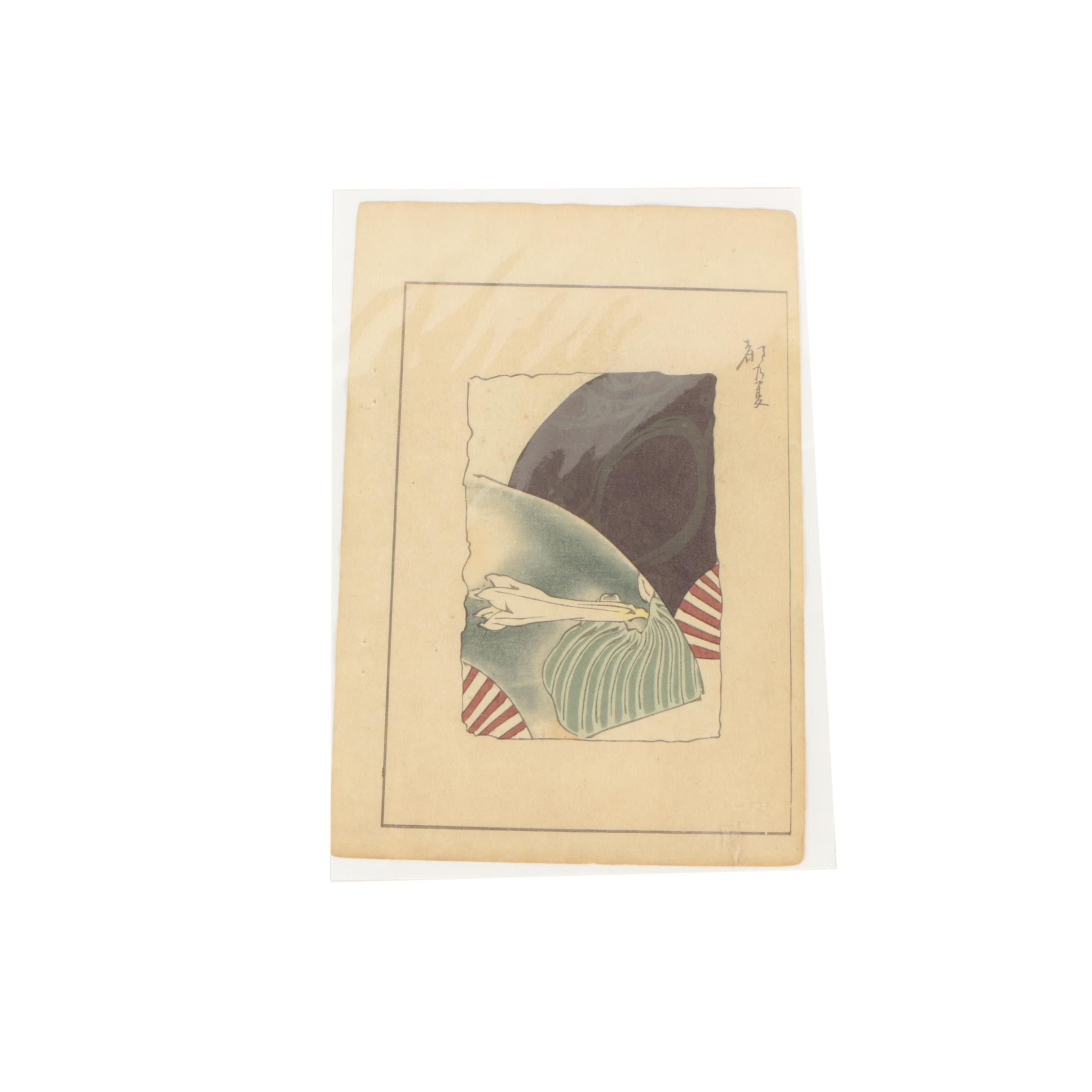 "Japanese Woodblock Print Book Page from ""Bijutsukai"""