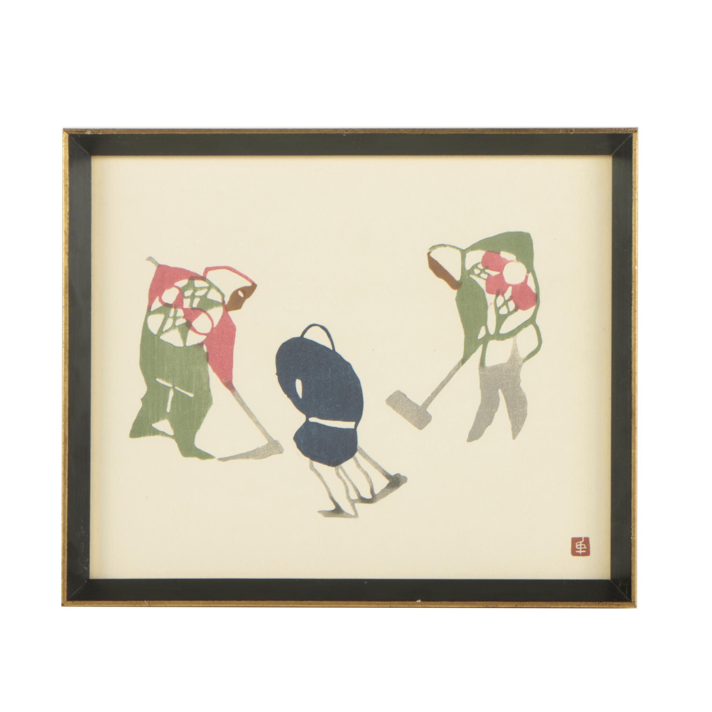 Mikumo Ishihara Japanese Woodblock Print