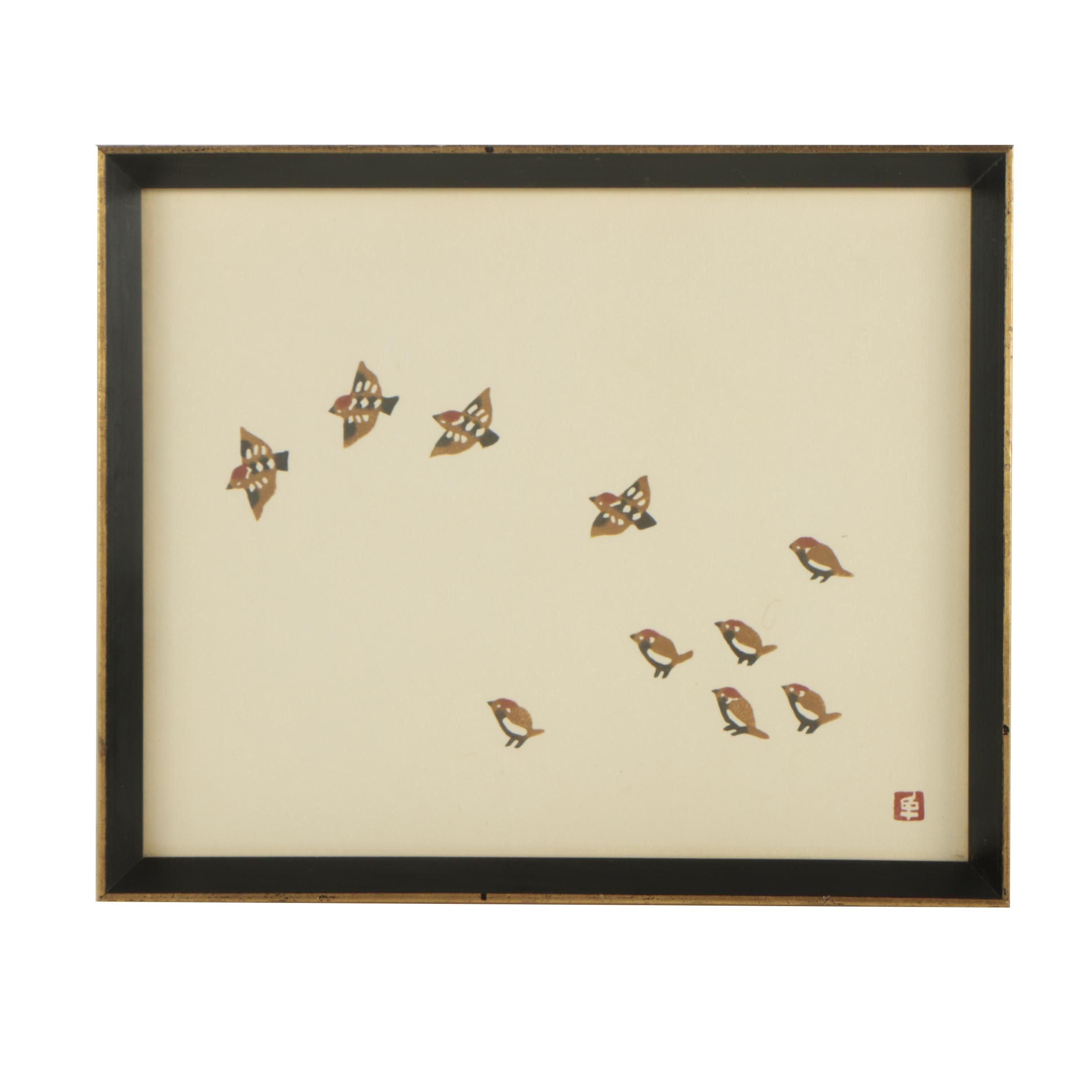 Mikumo Ishihara Japanese Woodblock