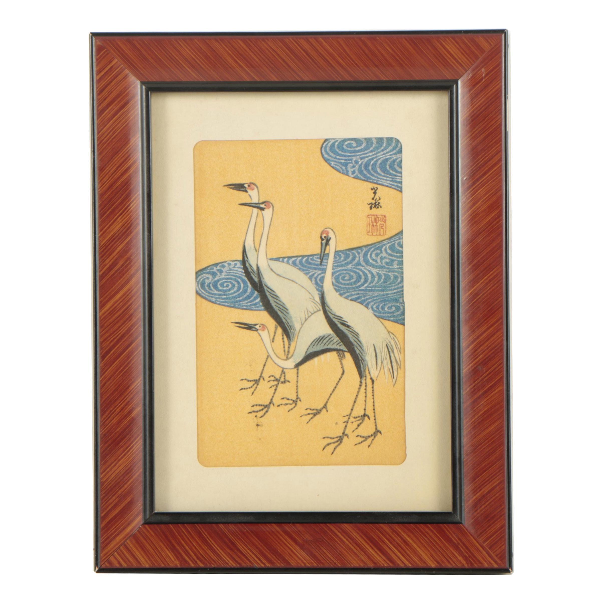 "After Ogata Kōrin Japanese Woodblock Print ""Asagi Tsuruzu"""
