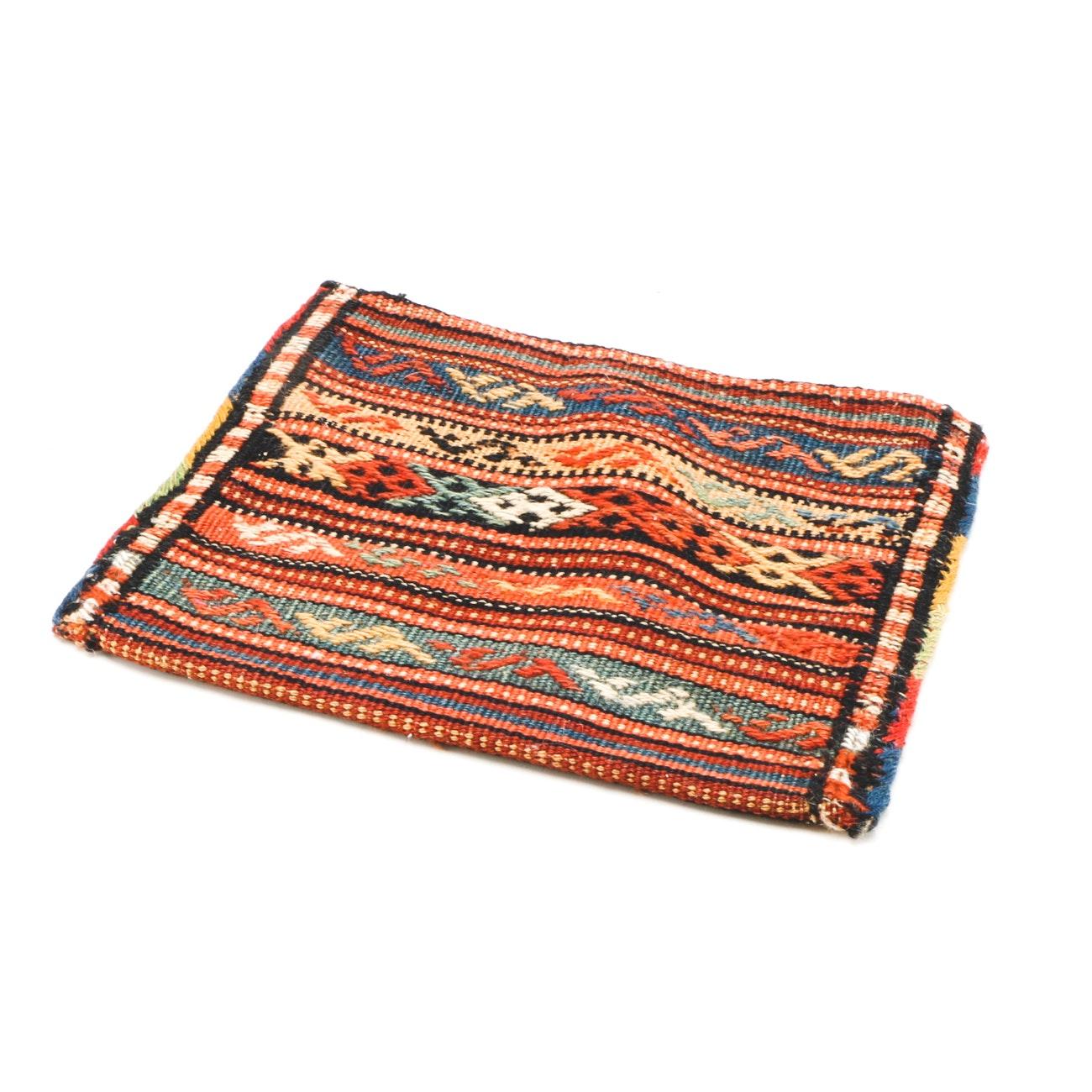 Handwoven Tribal Storage Bag