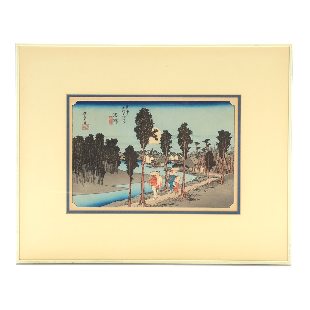 "Vintage Woodblock Print After Hiroshige's ""Numazu: Twilight"""