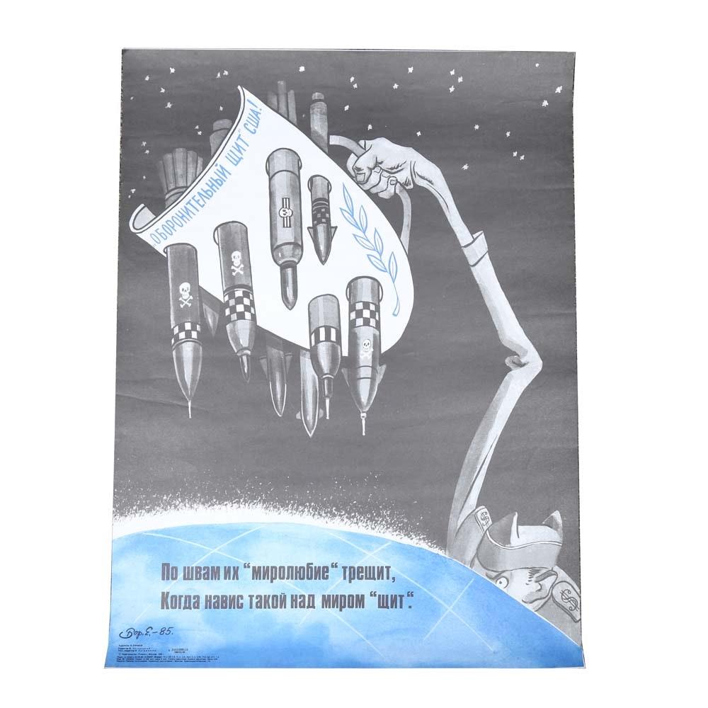 1985 Russian Propaganda Poster