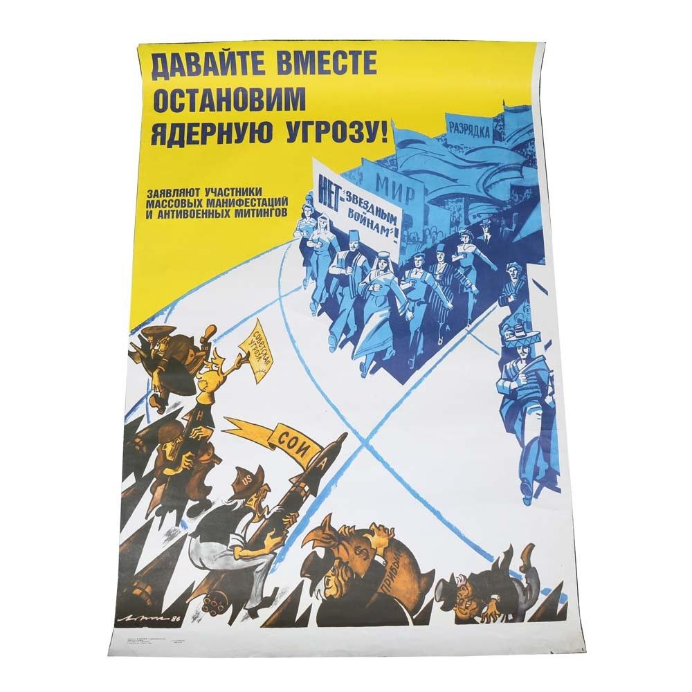 1986 Russian Propaganda Poster