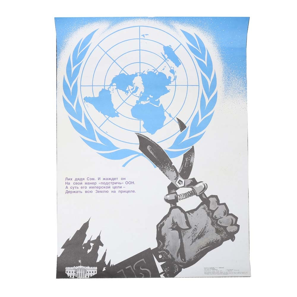 1987 Russian Propaganda Poster
