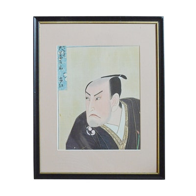 Original Signed Japanese Painting