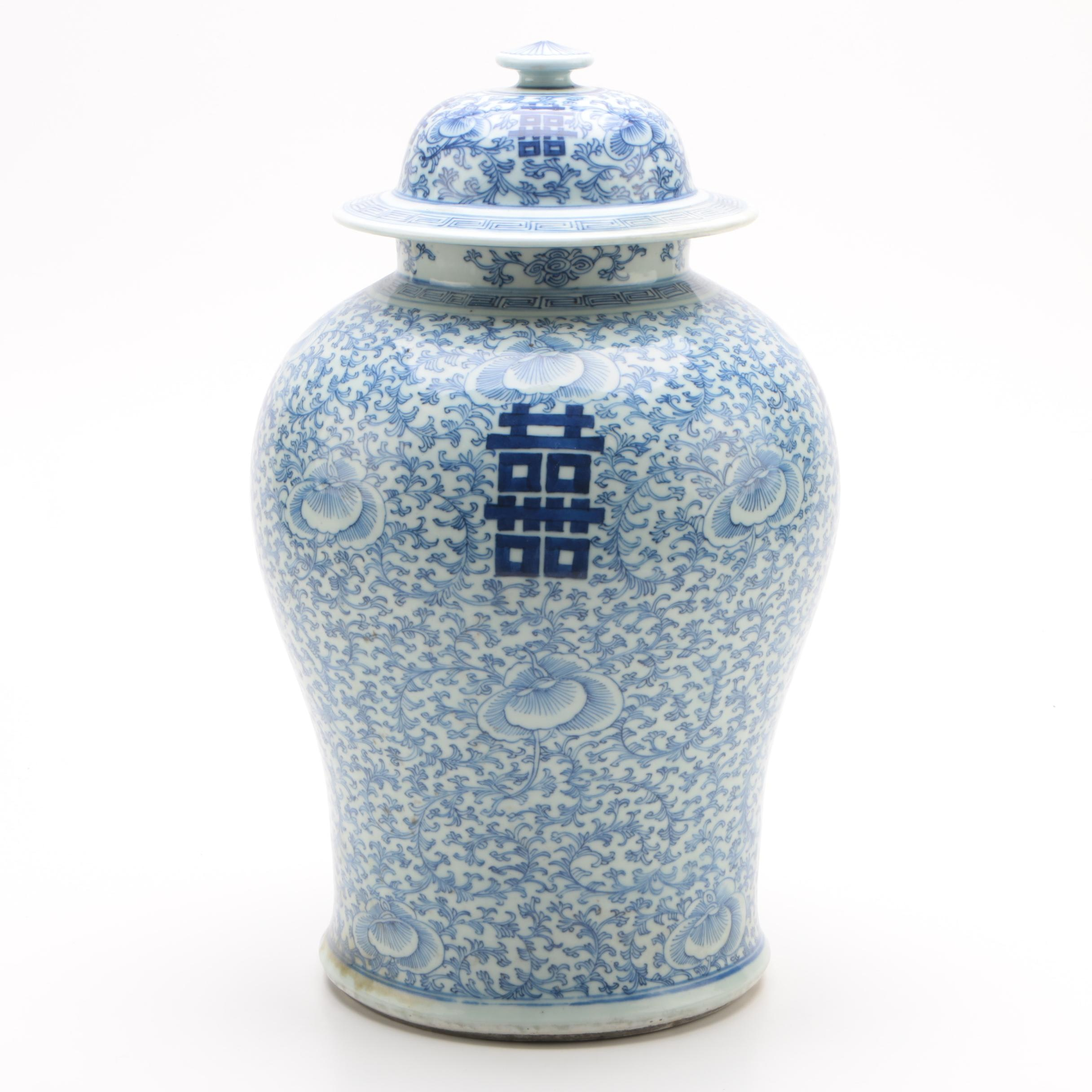 Chinese Double Happiness Porcelain Ginger Jar