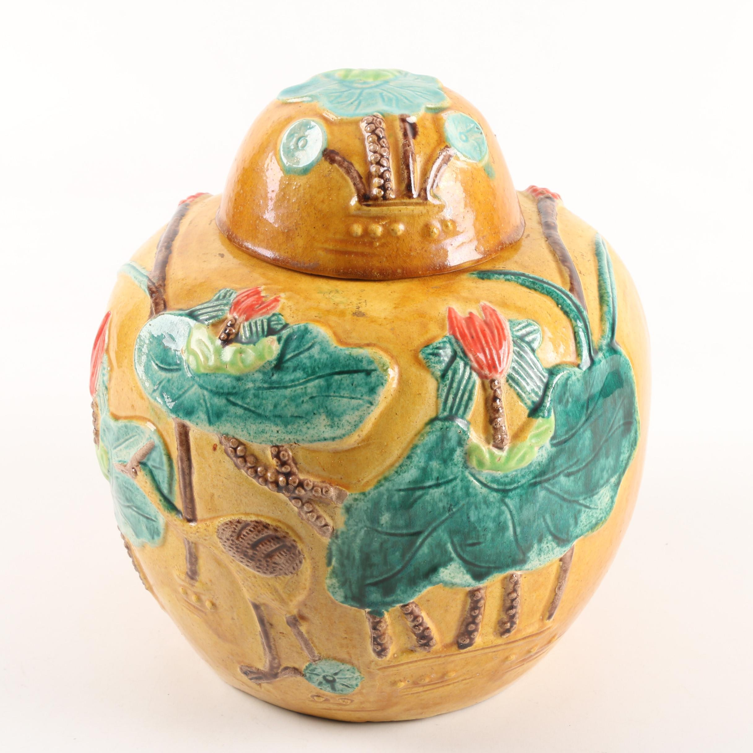 Chinese Wang Bing Rong-Style Earthenware Ginger Jar