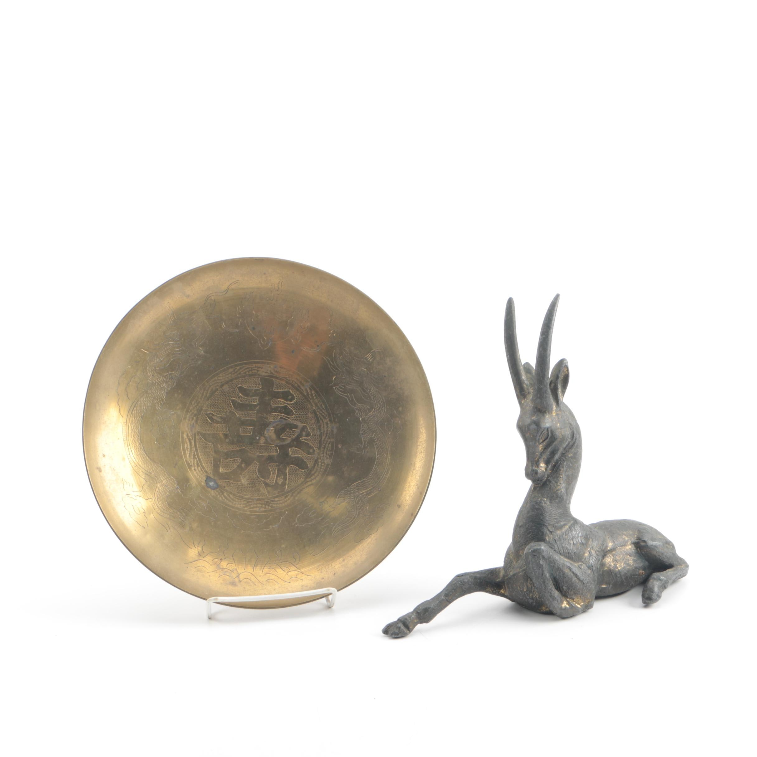 Chinese Brass Bowl with Cast Metal Antelope Figurine