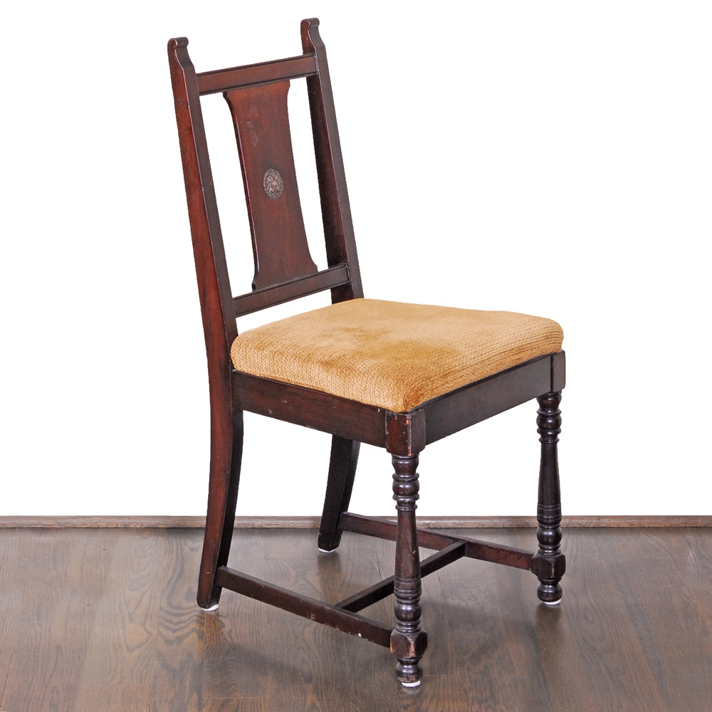 Dark Wooden Side Chair with Rosette Accented Center Splat