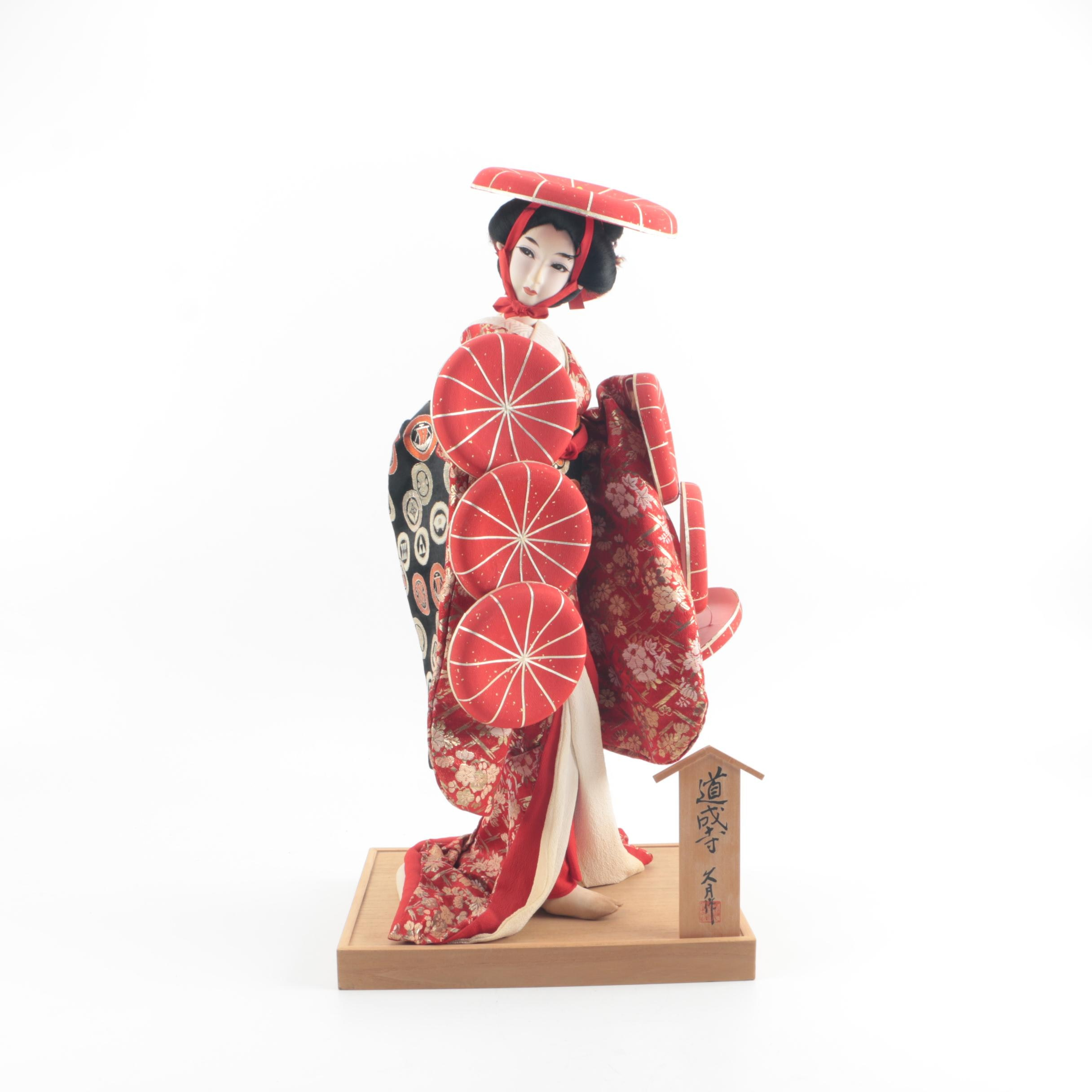 Japanese Hand-Painted Stocking Doll with Stand
