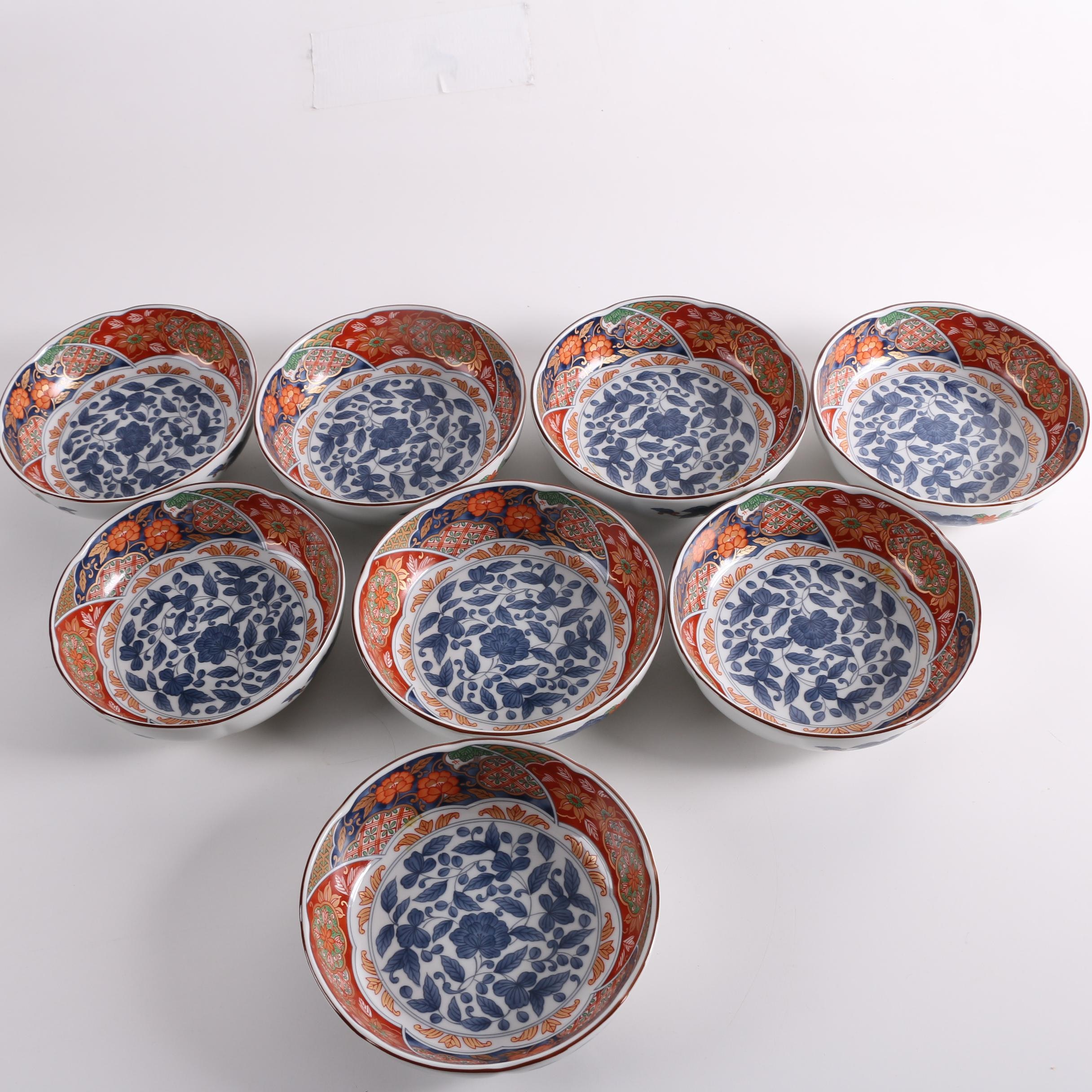 Contemporary Japanese Imari Porcelain Bowls