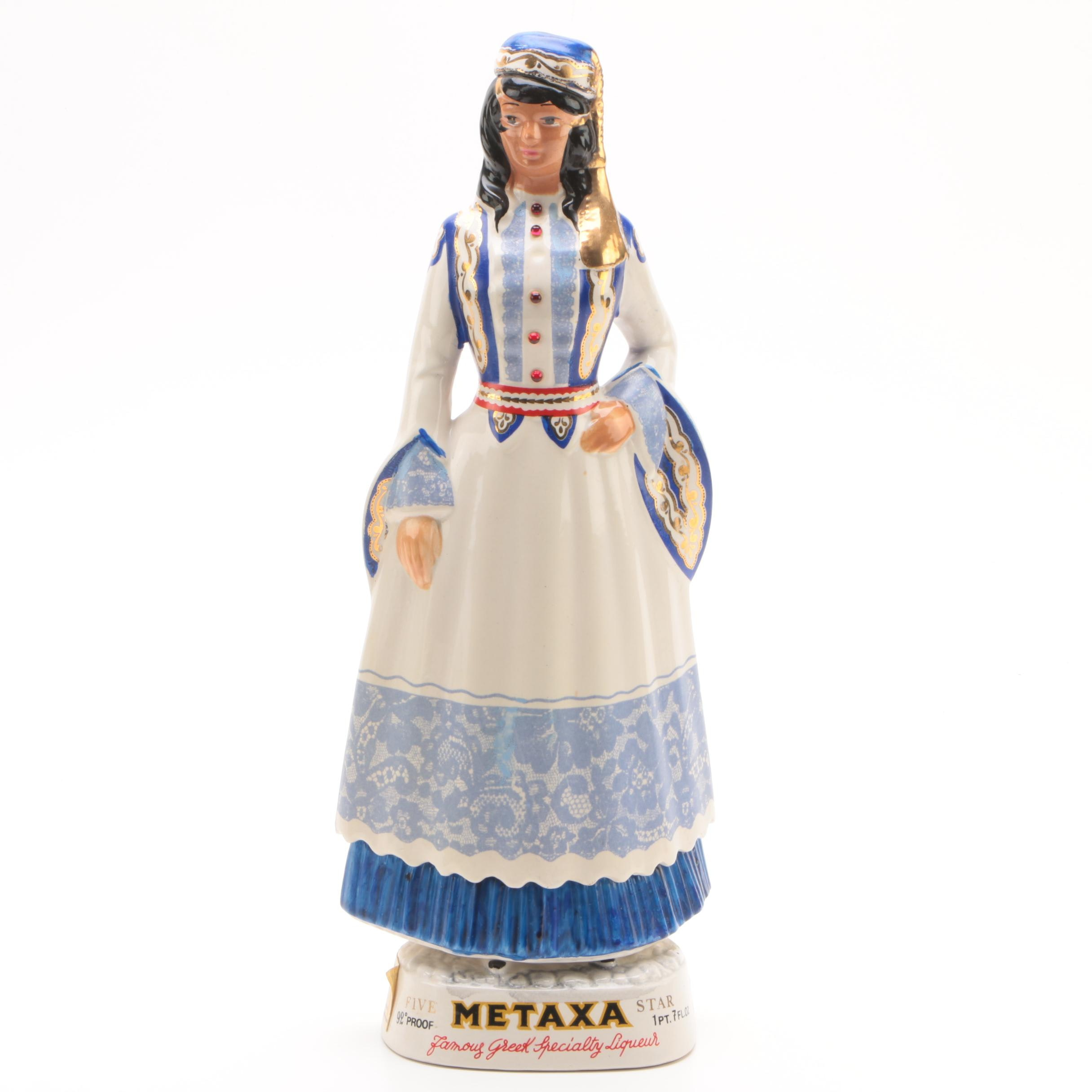 Vintage Metaxa Greek Liqueur Hand-Painted Liquor Decanter
