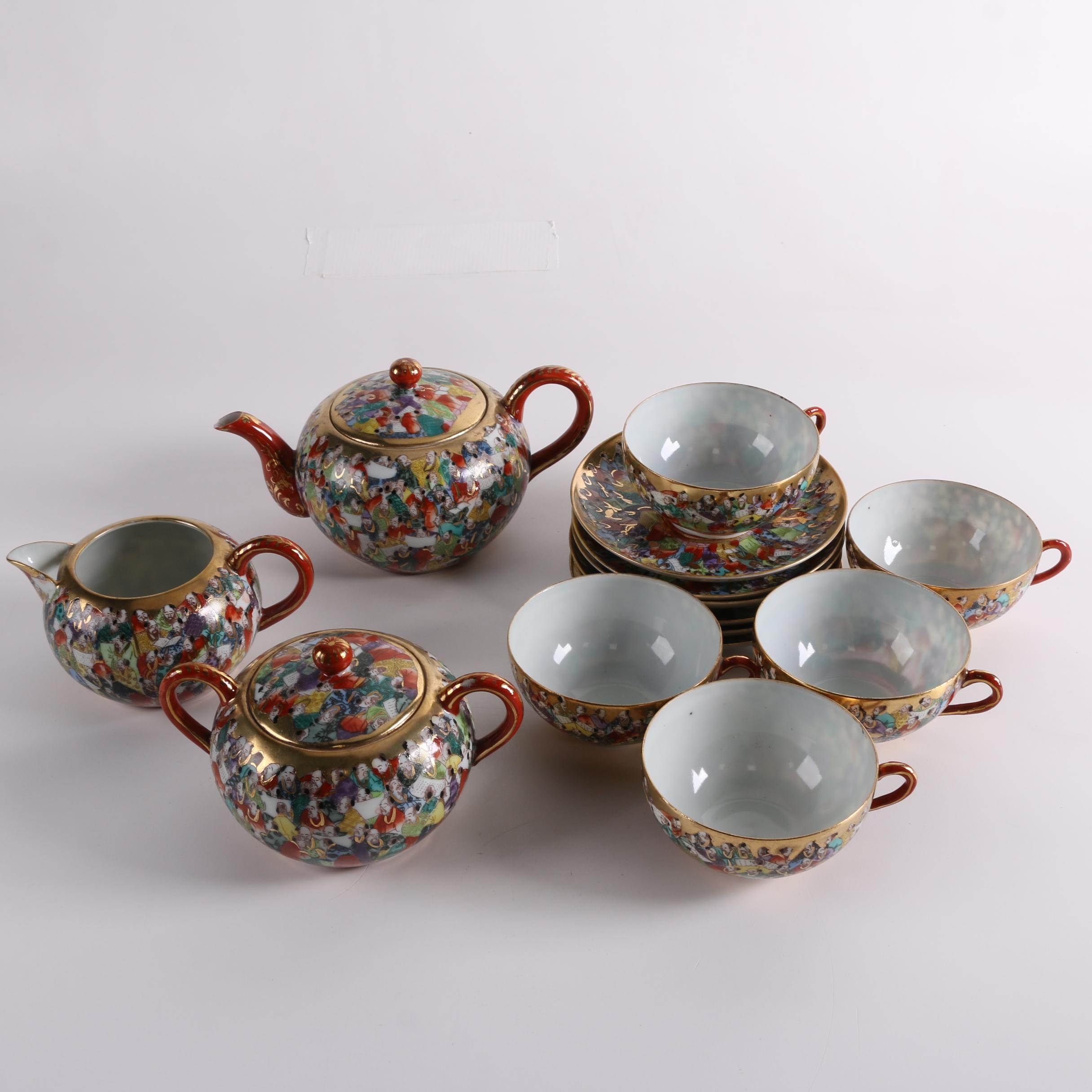 "Japanese Kutani ""Thousand Faces"" Porcelain Tea Set"
