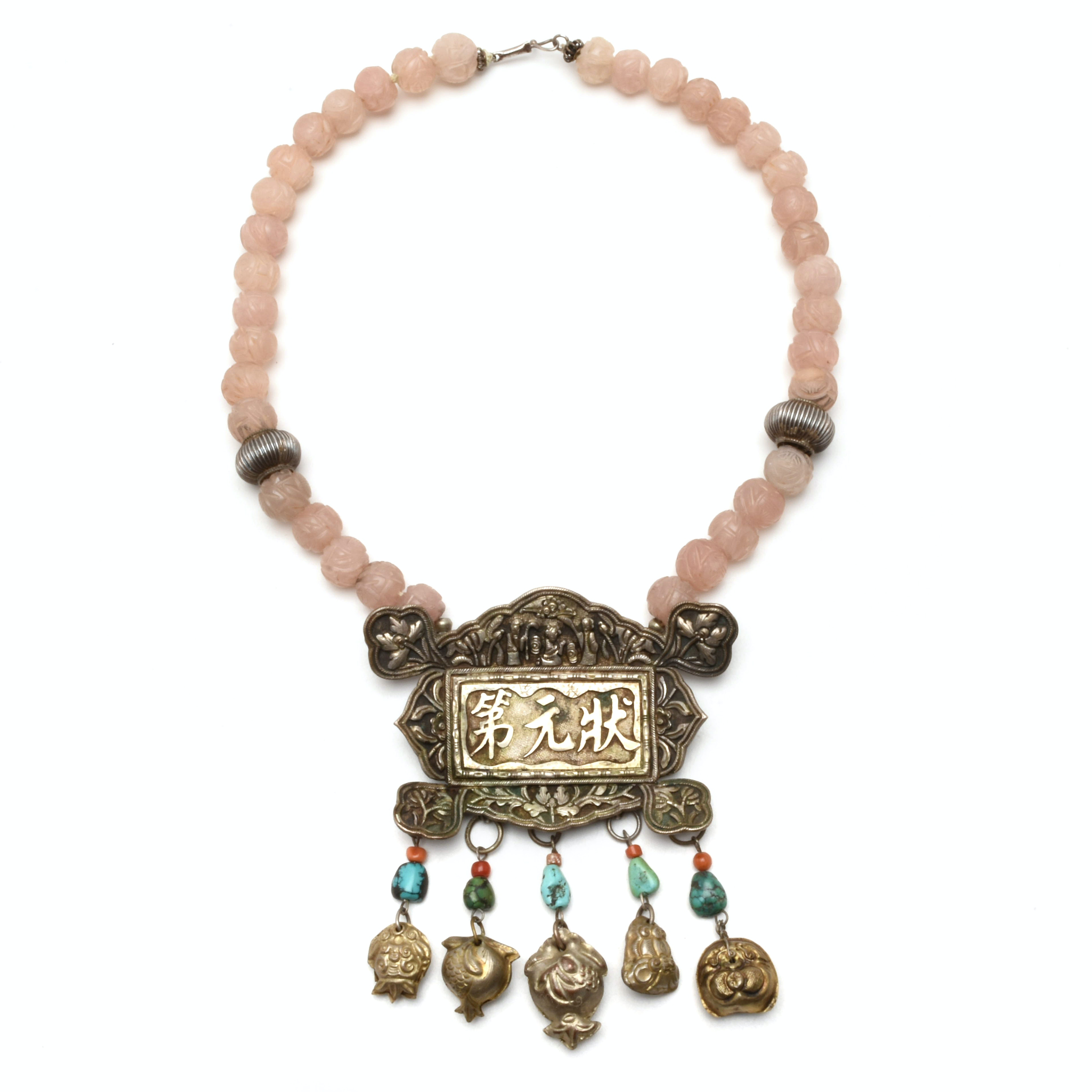 Antique Chinese Silver-Tone Rose Quartz, Coral, Howlite Court Style Necklace