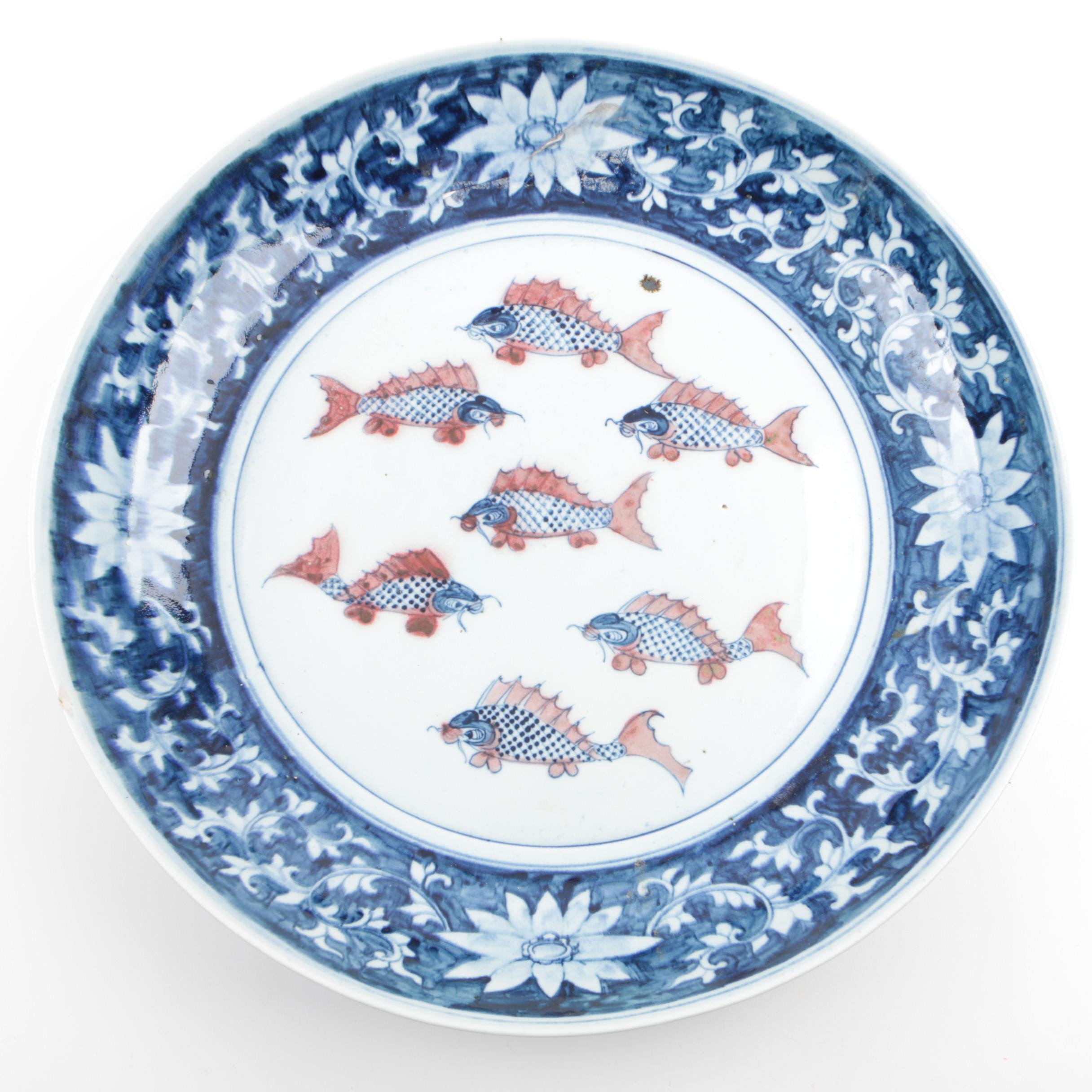 Japanese Hand Painted Porcelain Charger