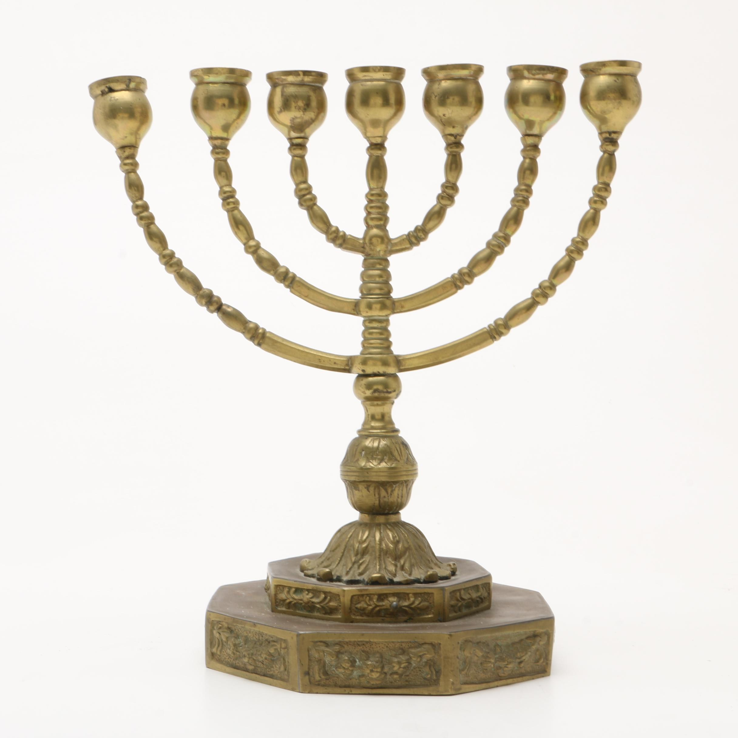 Vintage Brass Menorah