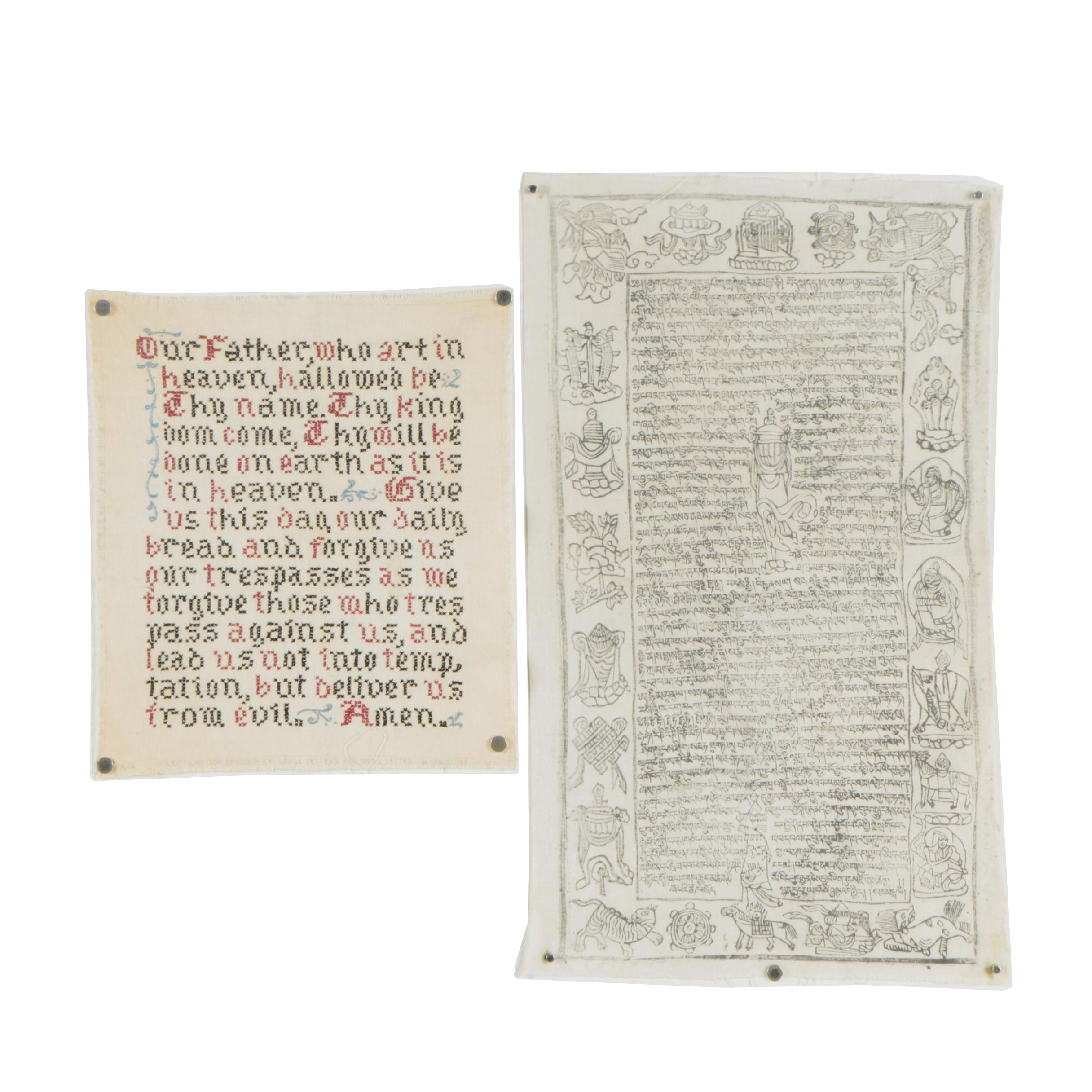 """Printed Tibetan Buddhist Textile and Needlepoint of """"The Lord's Prayer"""""""
