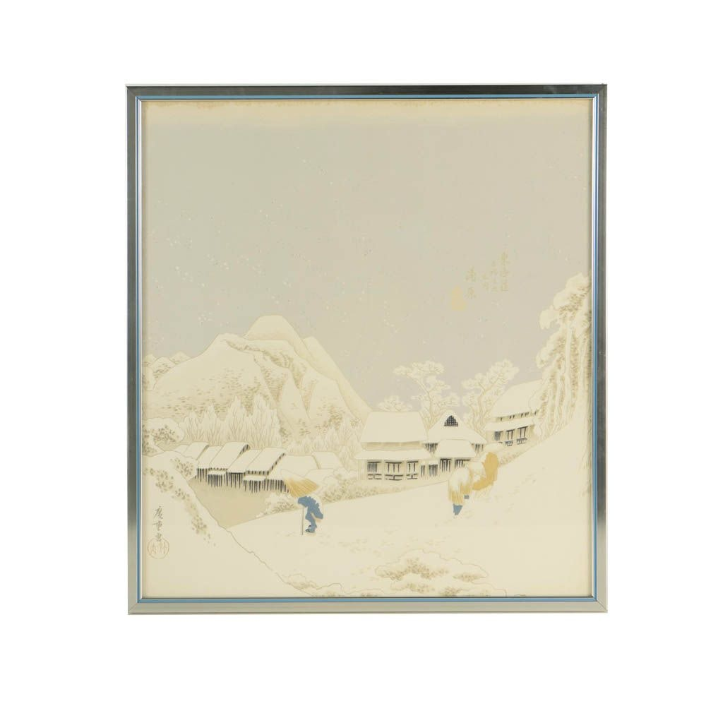 Japanese Woodblock on Silk