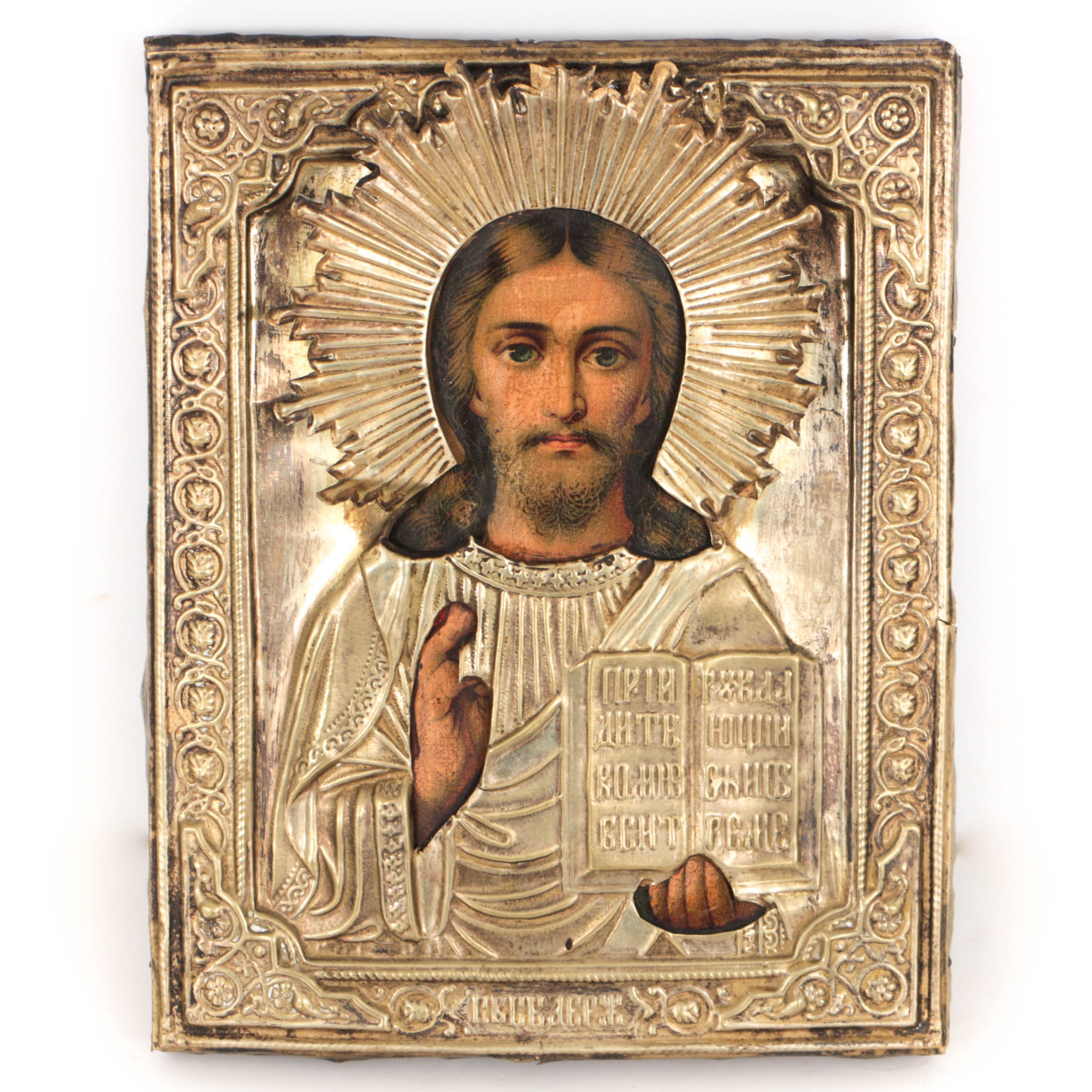Antique Russian Icon of Christ Pantocrator with Brass Oklad
