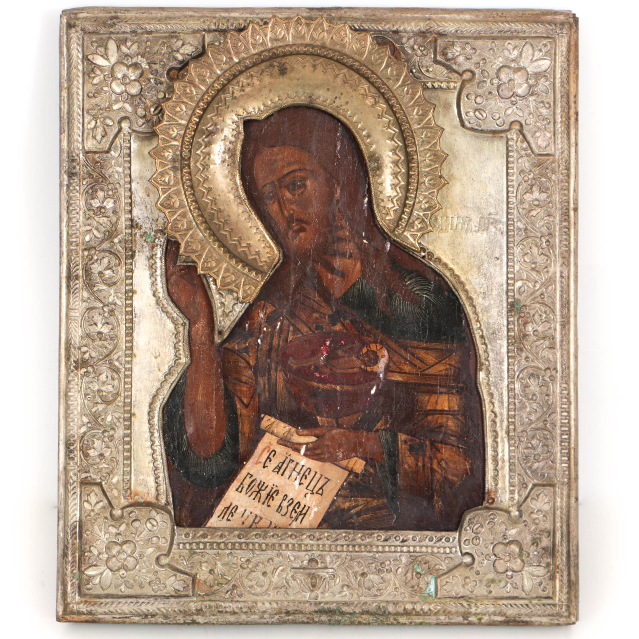 Antique Russian Icon of St. John the Baptist with Brass Riza