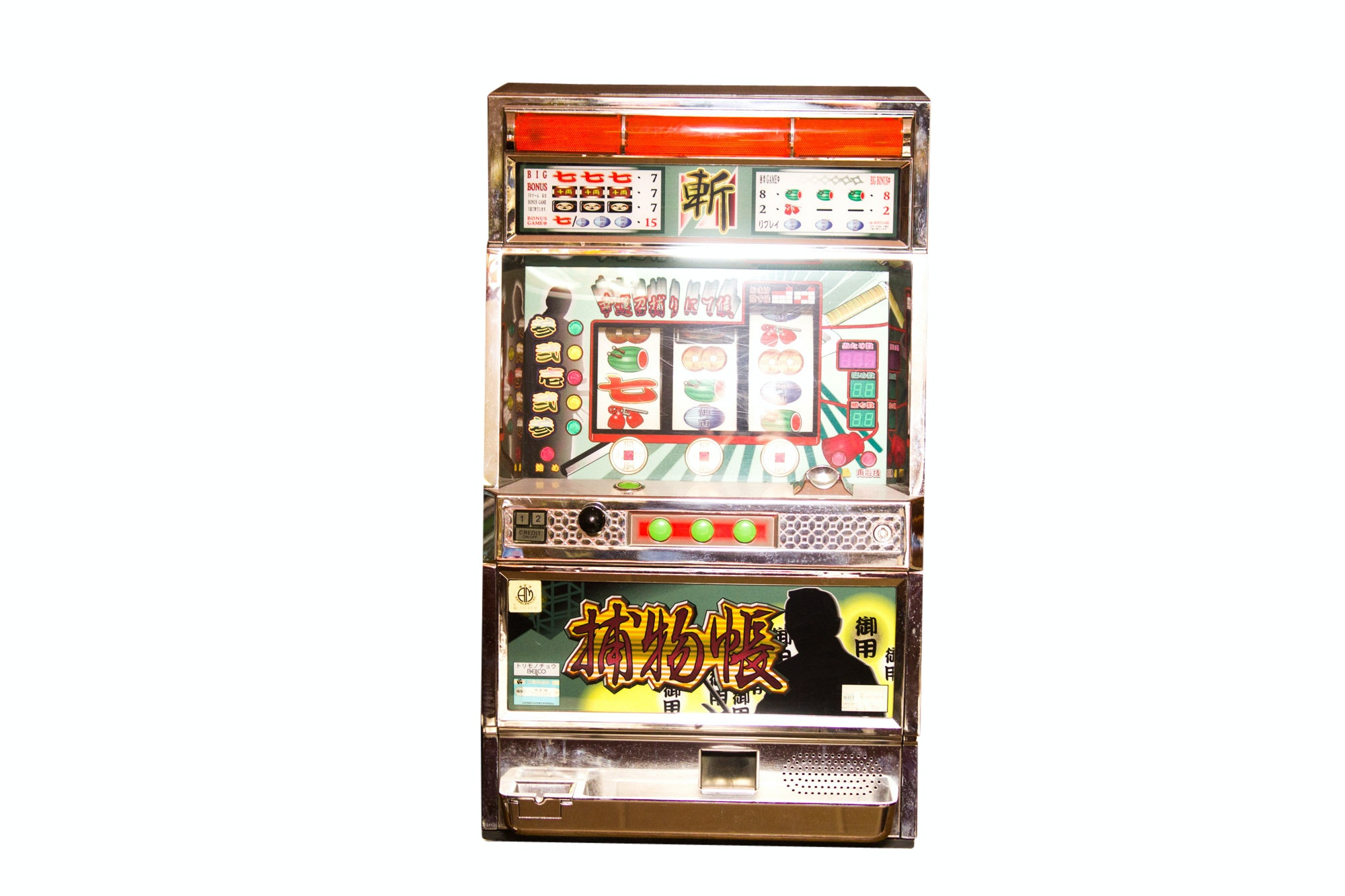 Skill-Stop Table Top Slot Machine