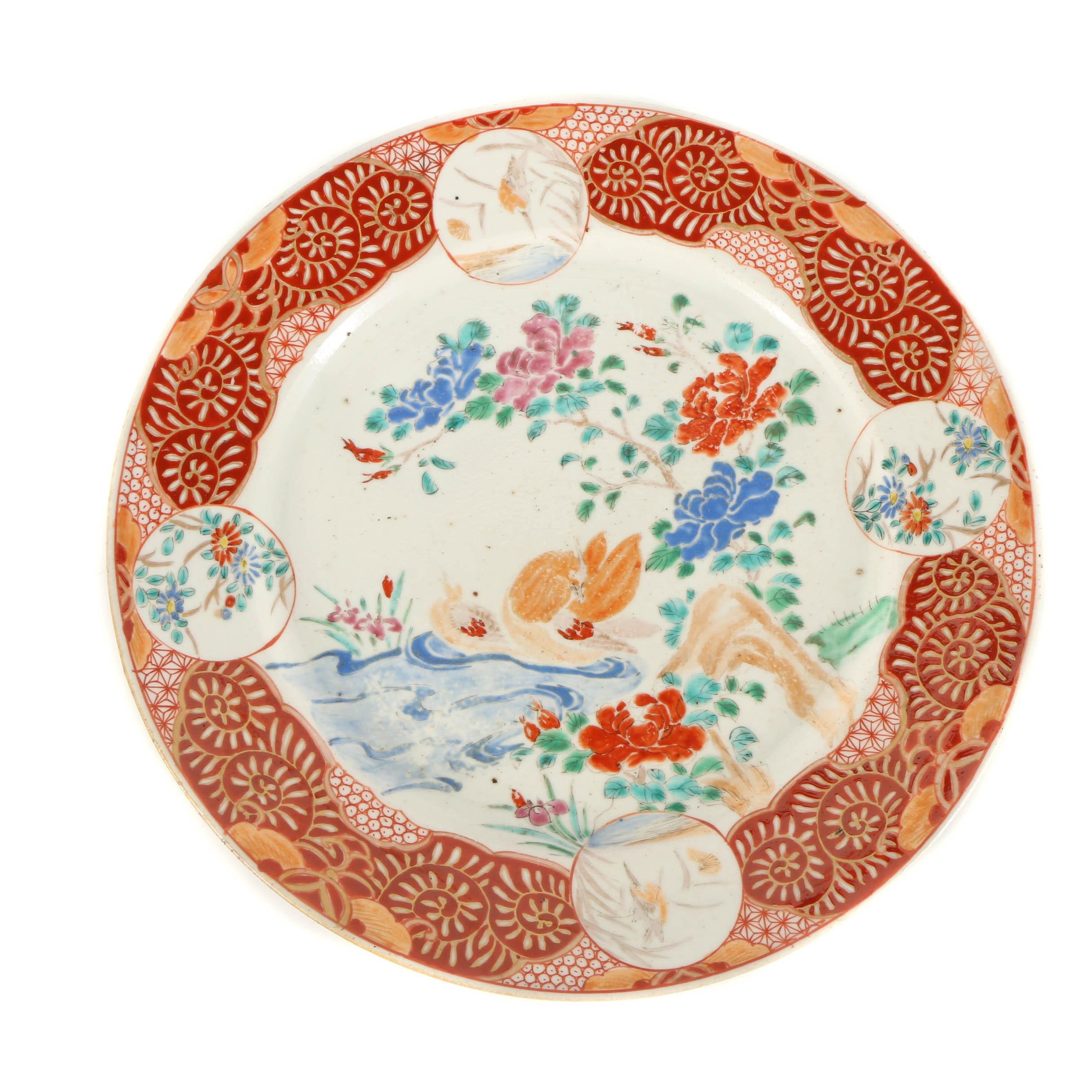 PRIORITY-Japanese Enameled Porcelain Decorative Dish