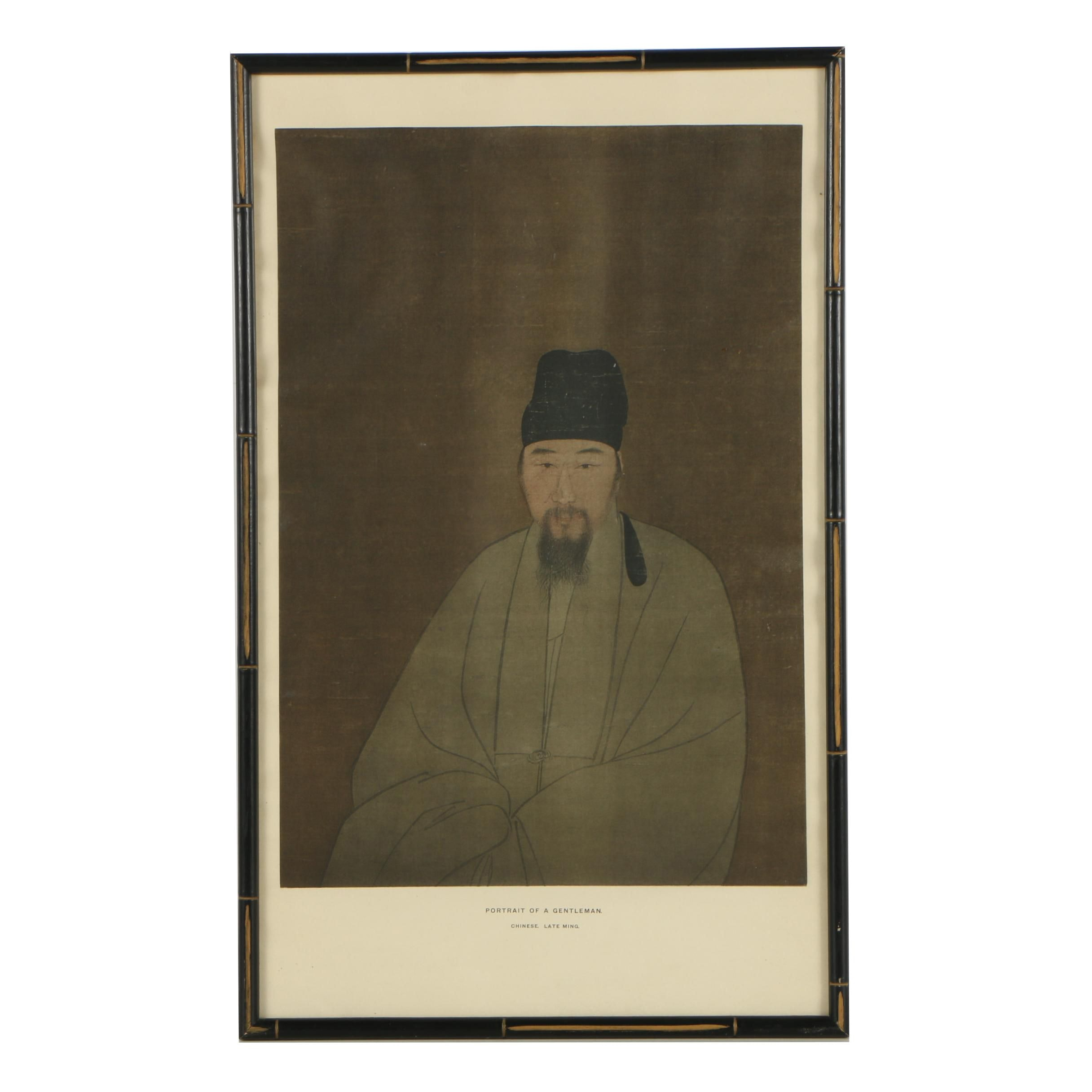 "Lithograph After Chinese Late Ming ""Portrait of a Gentleman"""