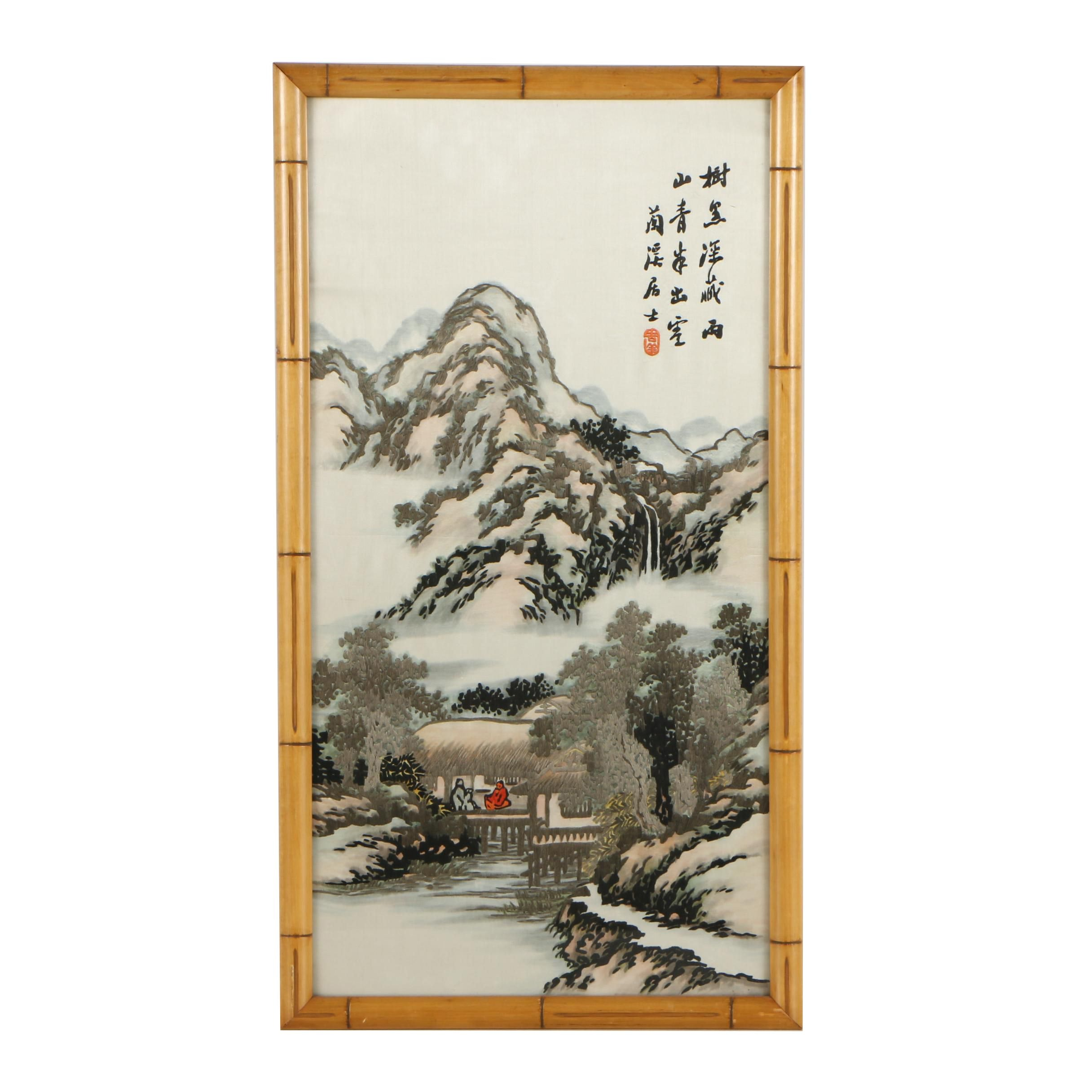 Chinese Silk Landscape Embroidery