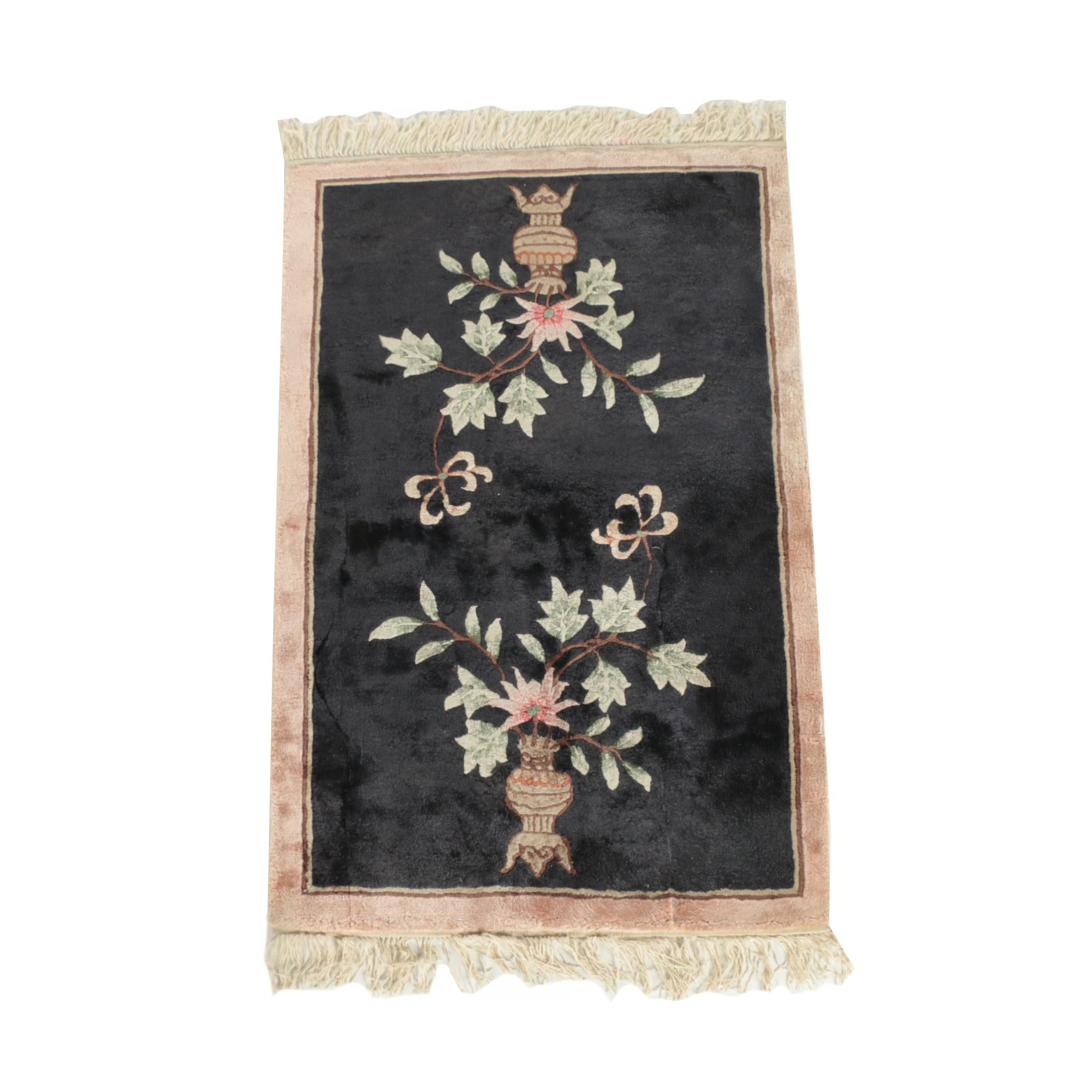 "Vintage Hand-Knotted Chinese ""Vase"" Carved Wool and Silk Accent Rug"