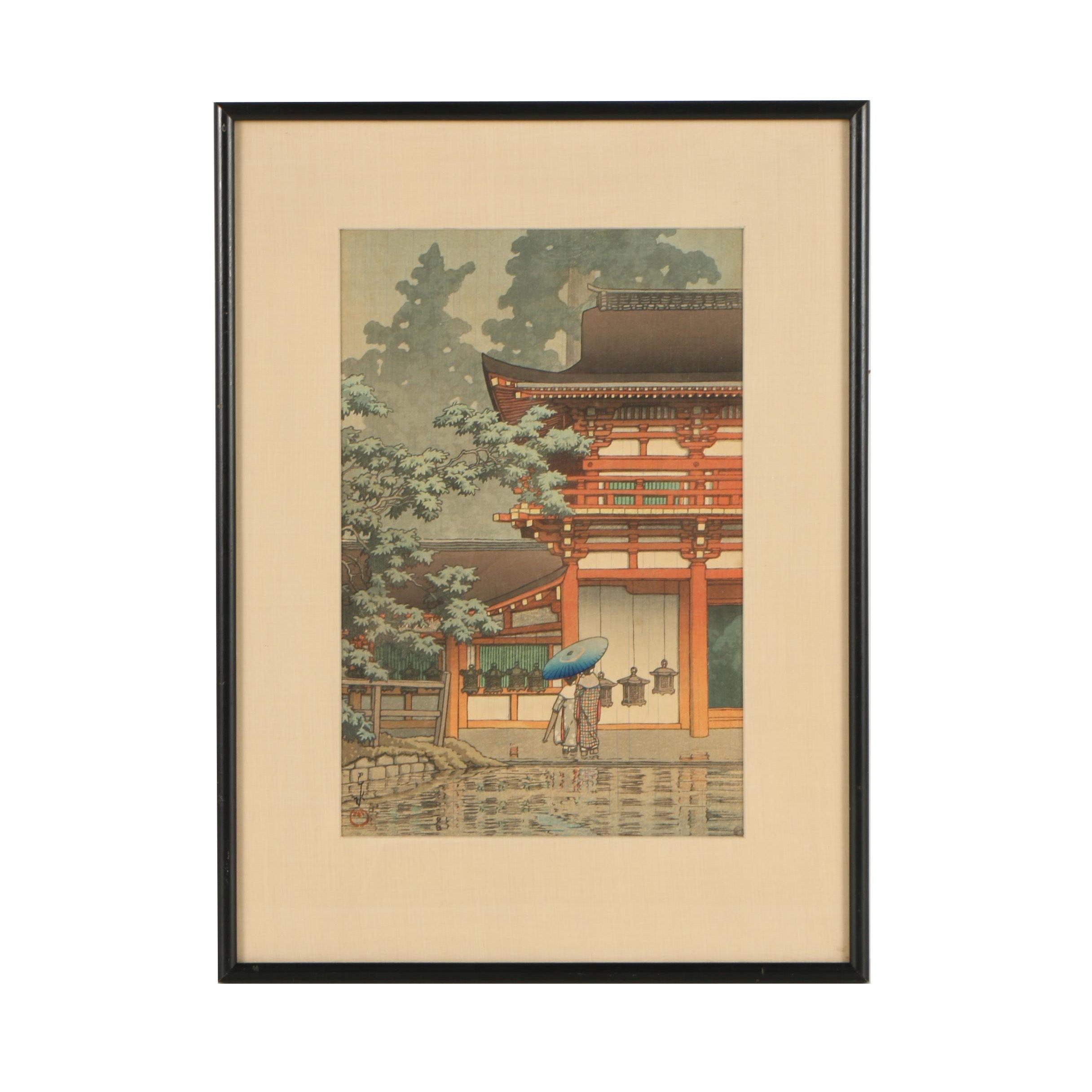 "Vintage Kawase Hasui Woodblock ""Rain at Kasuga Shrine"""