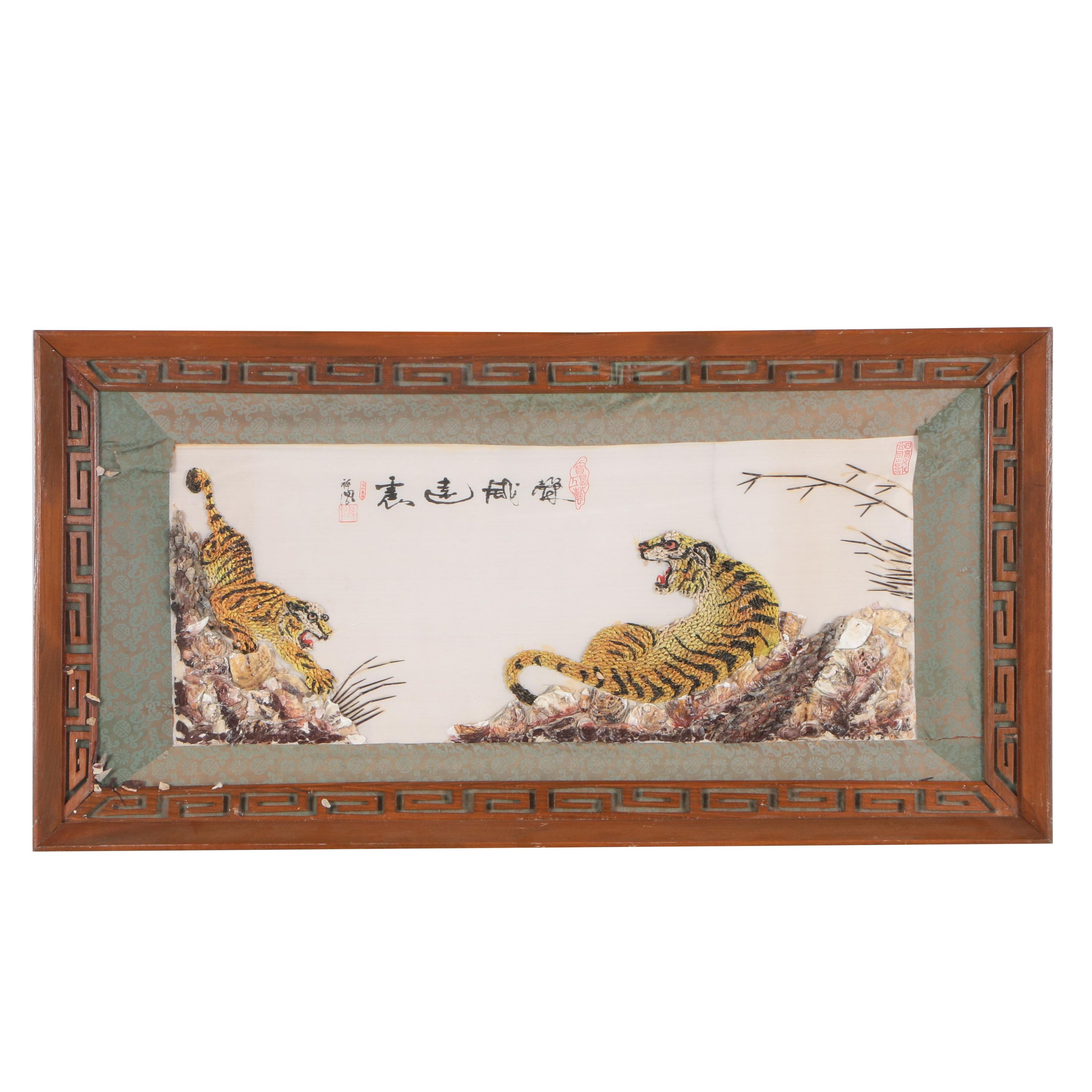 Chinese Shell Mixed Media Panel of Tigers