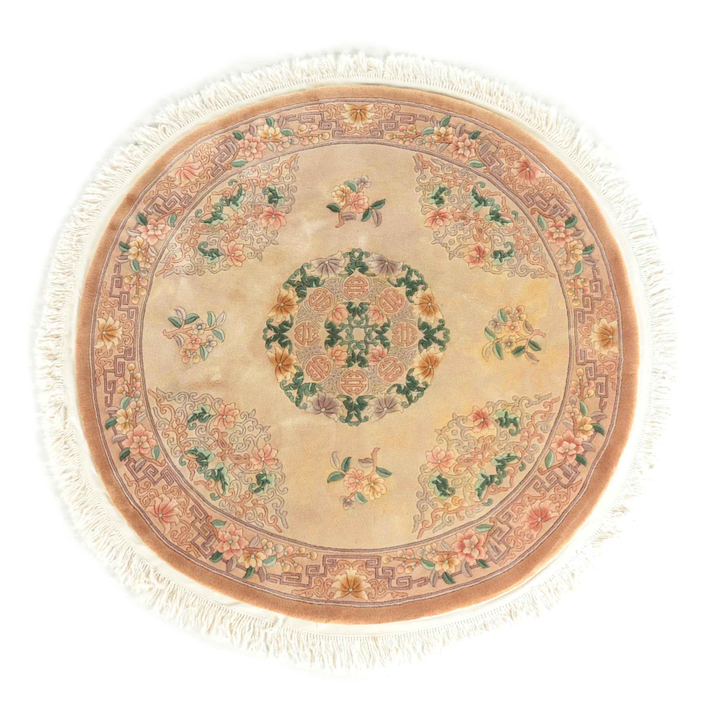 Hand-Knotted Chinese Medallion Carved Round Wool Area Rug
