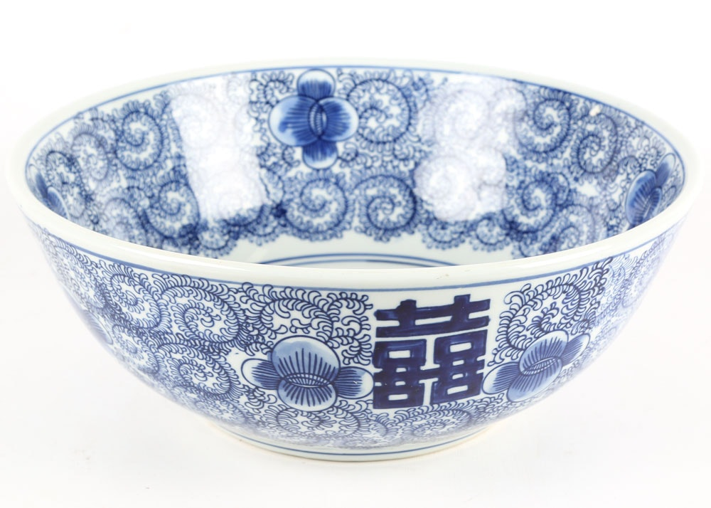 """Chinese Ceramic """"Double Happiness"""" Centerpiece Bowl"""
