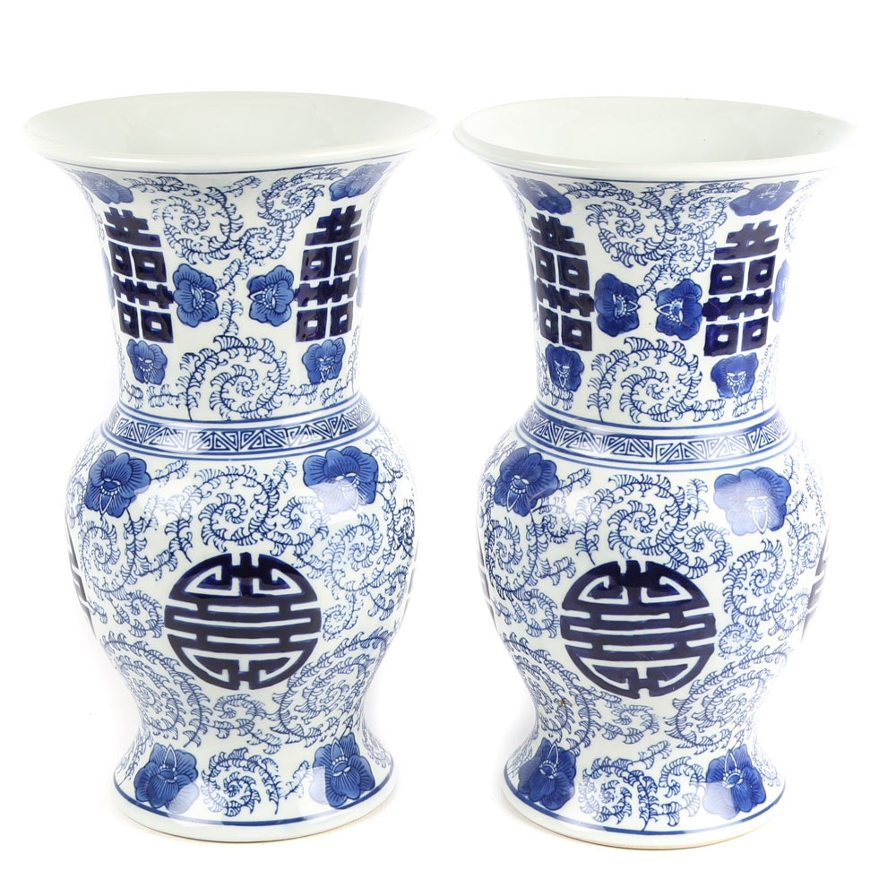Chinese Ceramic Longevity Medallion and Double Happiness Vases