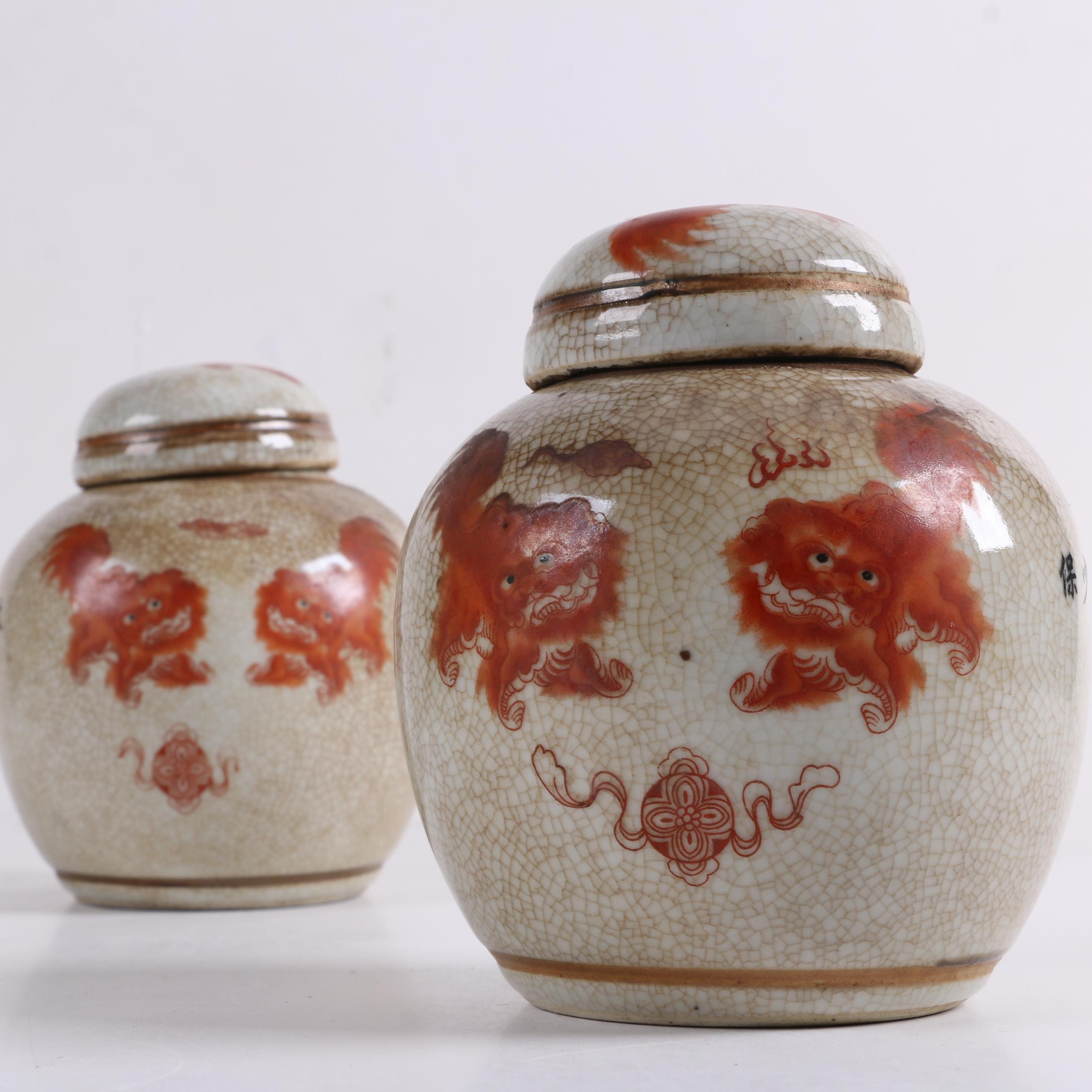 Chinese Porcelain Ginger Jars