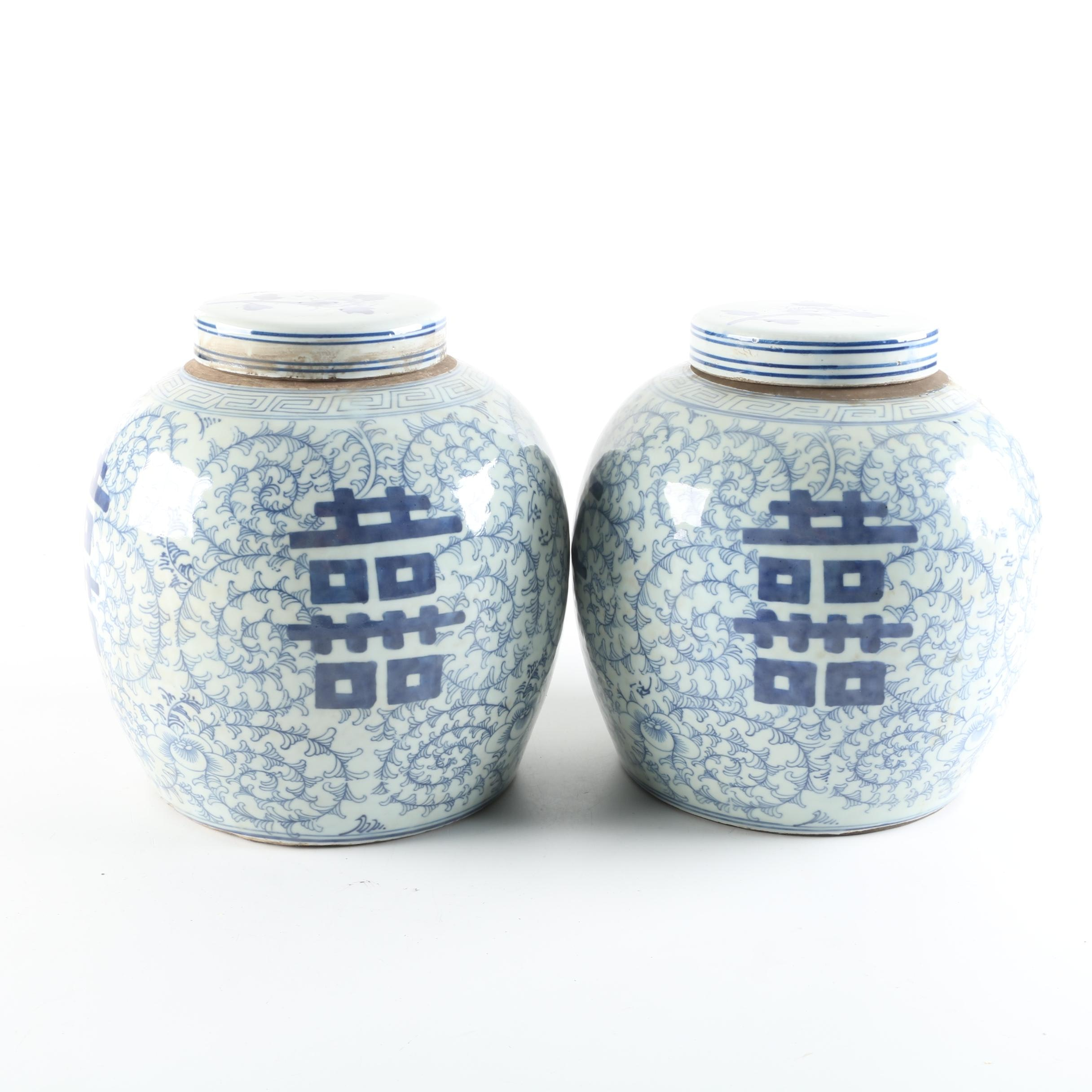 """Chinese """"Double Happiness"""" Porcelain Ginger Jars"""