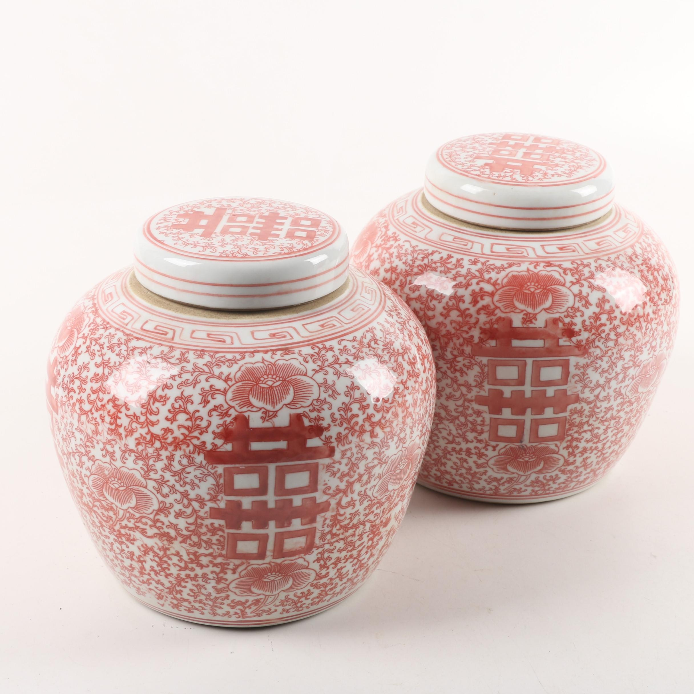 Chinese Inspired Red and White Double Happiness Ceramic Ginger Jars