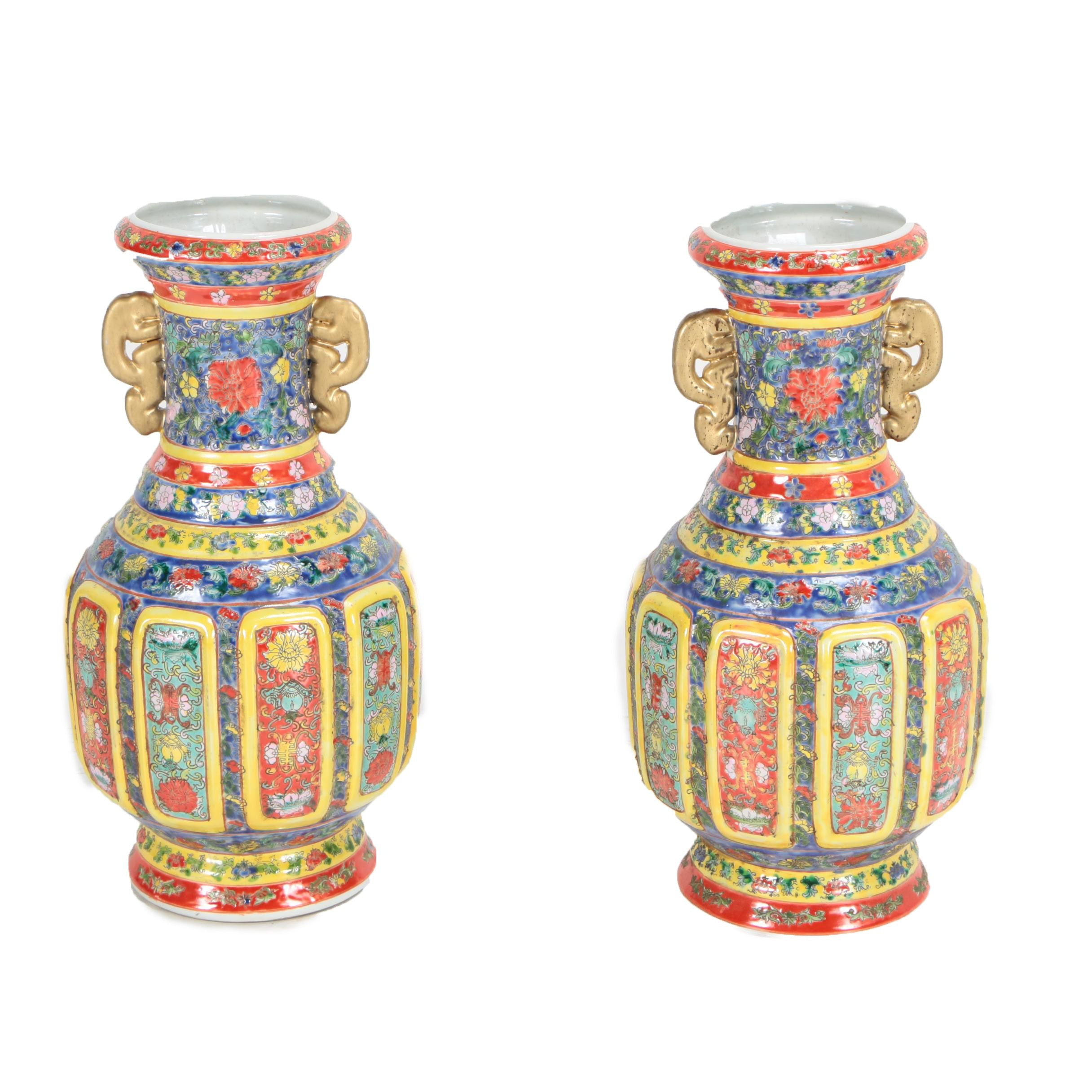 Chinese Hand-Painted Floral Motif Porcelain Vases