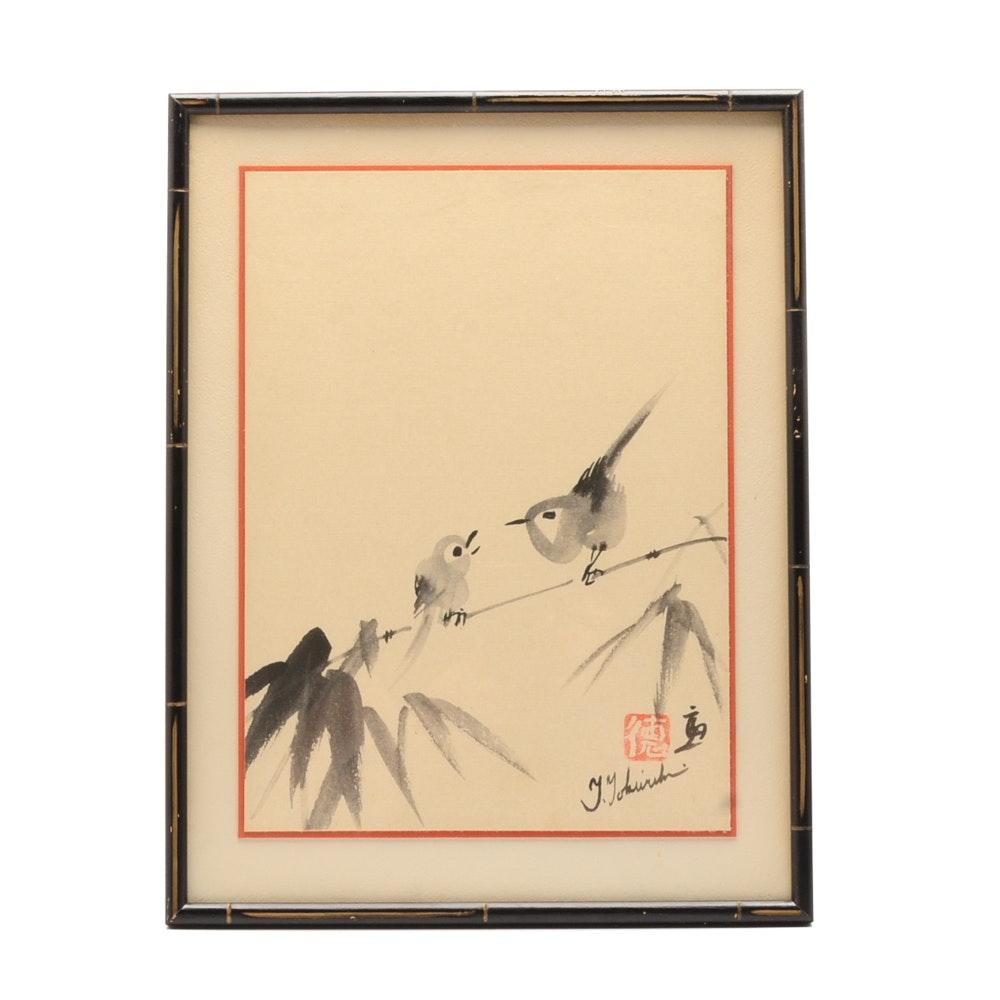 Tokuriki Tomikichiro Japanese Watercolor Painting on Paper of Birds